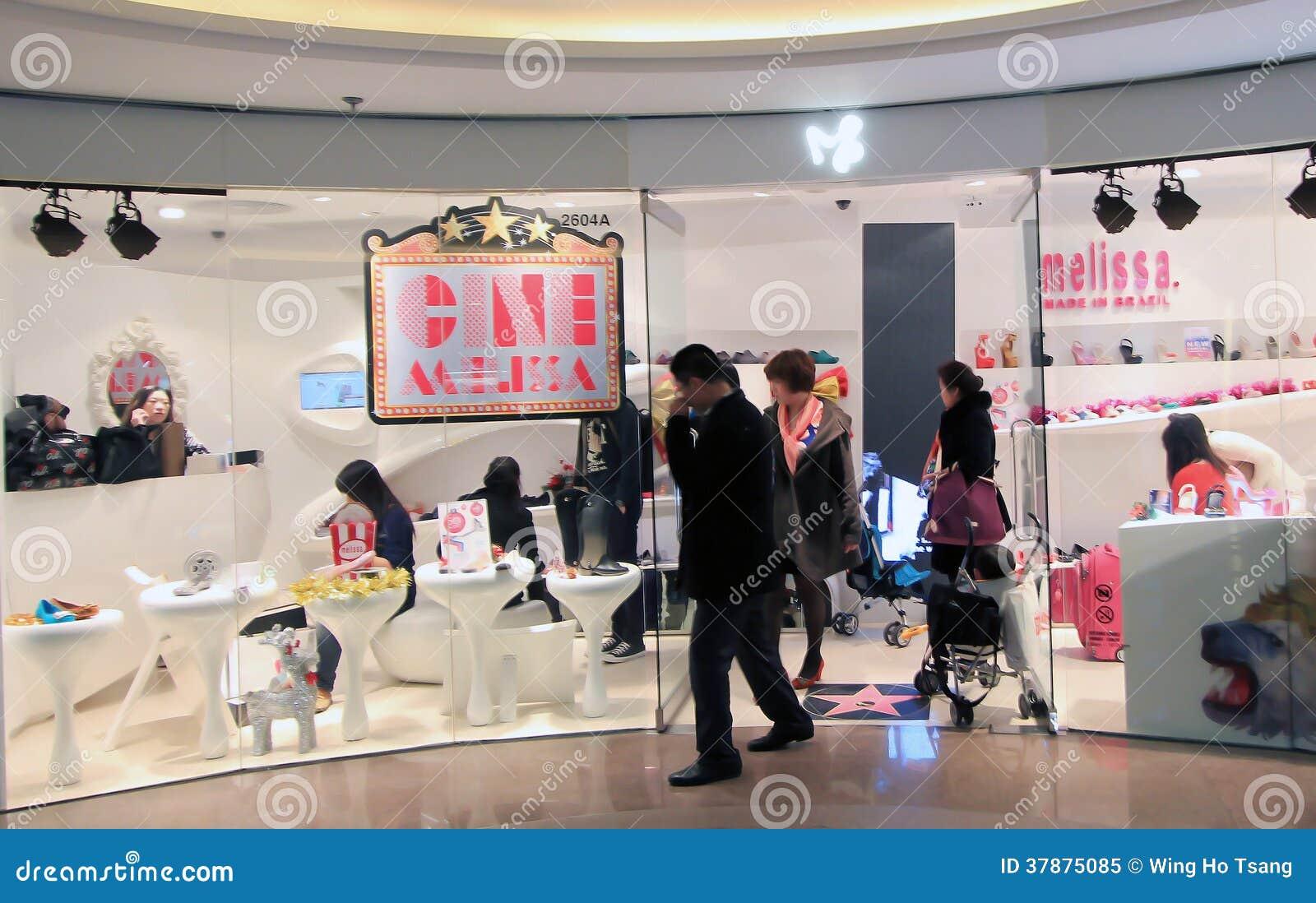 Ginemelissa winkel in Hongkong
