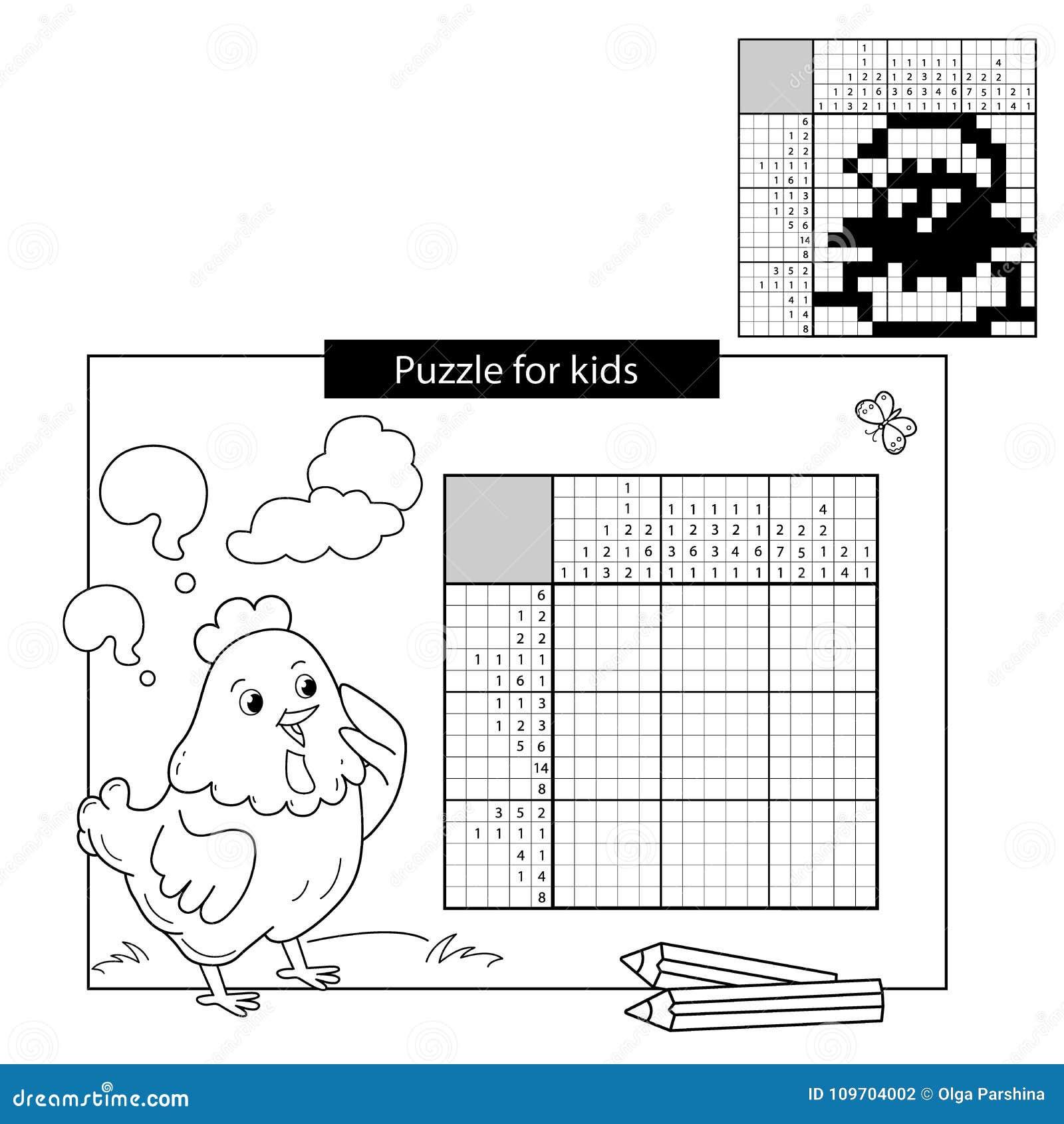 Gioco Di Puzzle Per Gli Scolari Pulcino Parole Incrociate Giapponesi