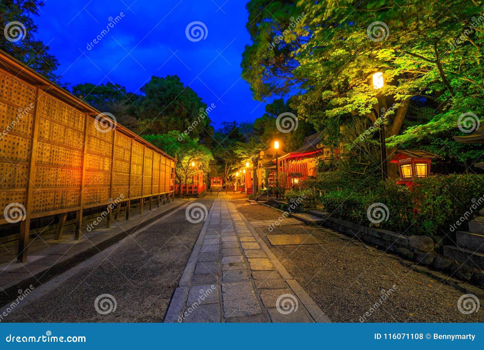 Gion Shrine al crepuscolo