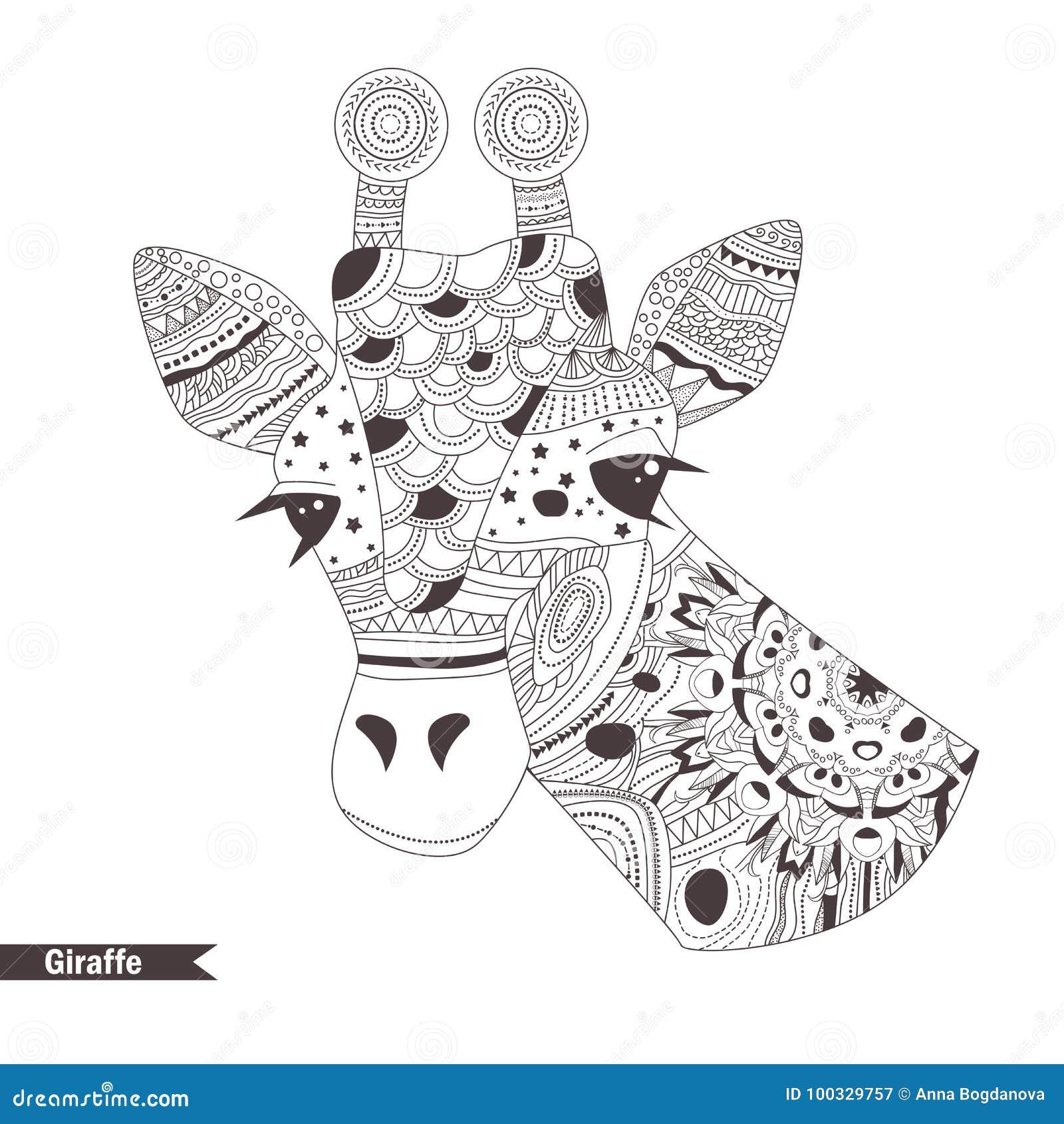Coloriage Girafe Mandala.Girafe Livre De Coloration Illustration De Vecteur