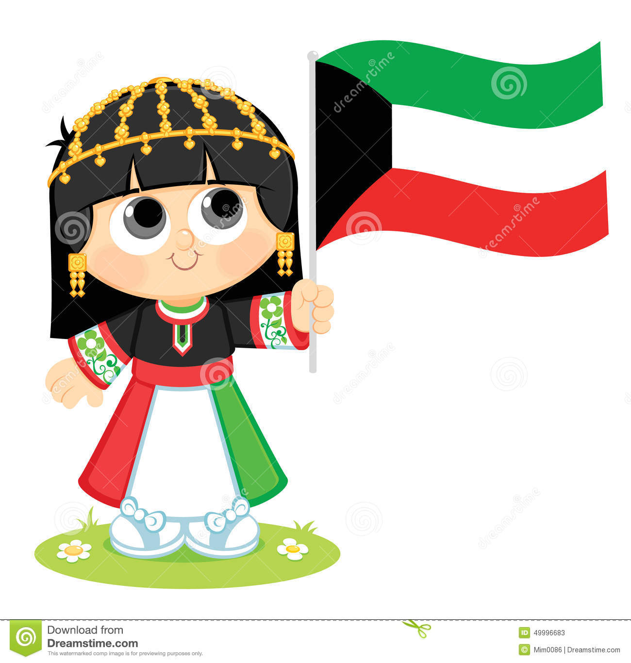 Girl Celebrates Kuwait National Day