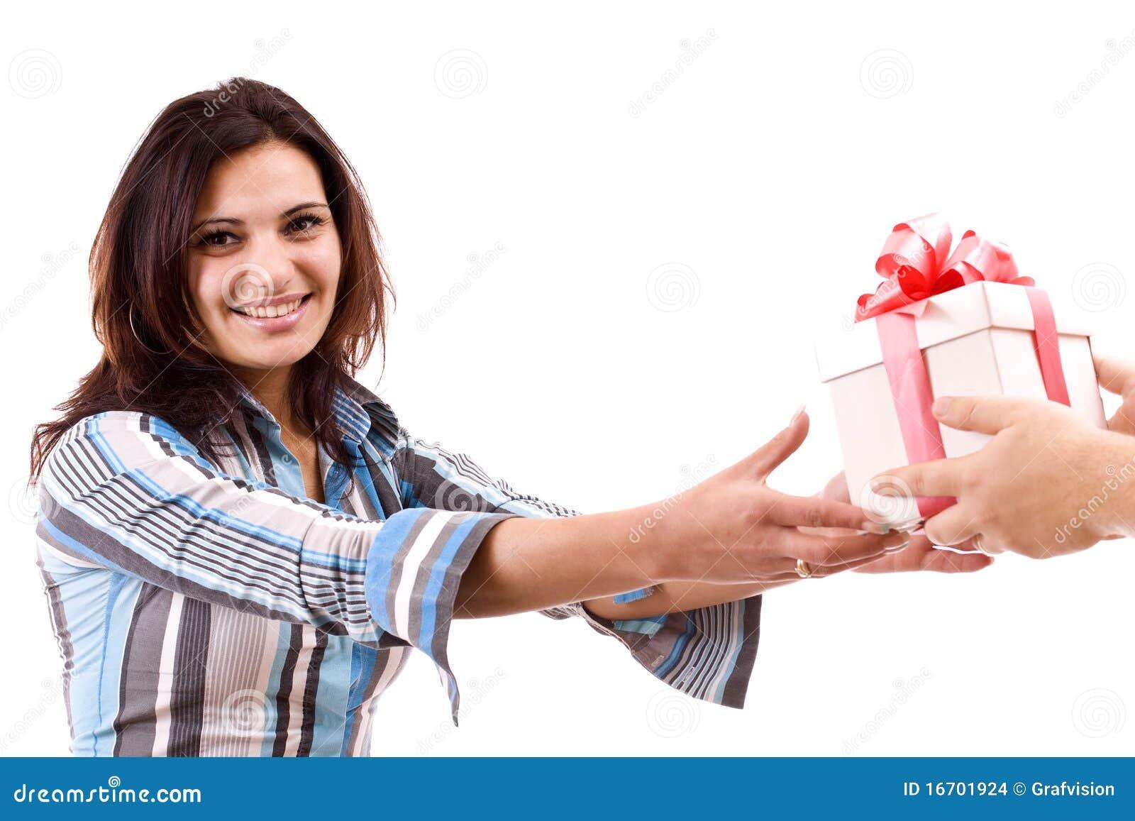 Прими или прими подарок