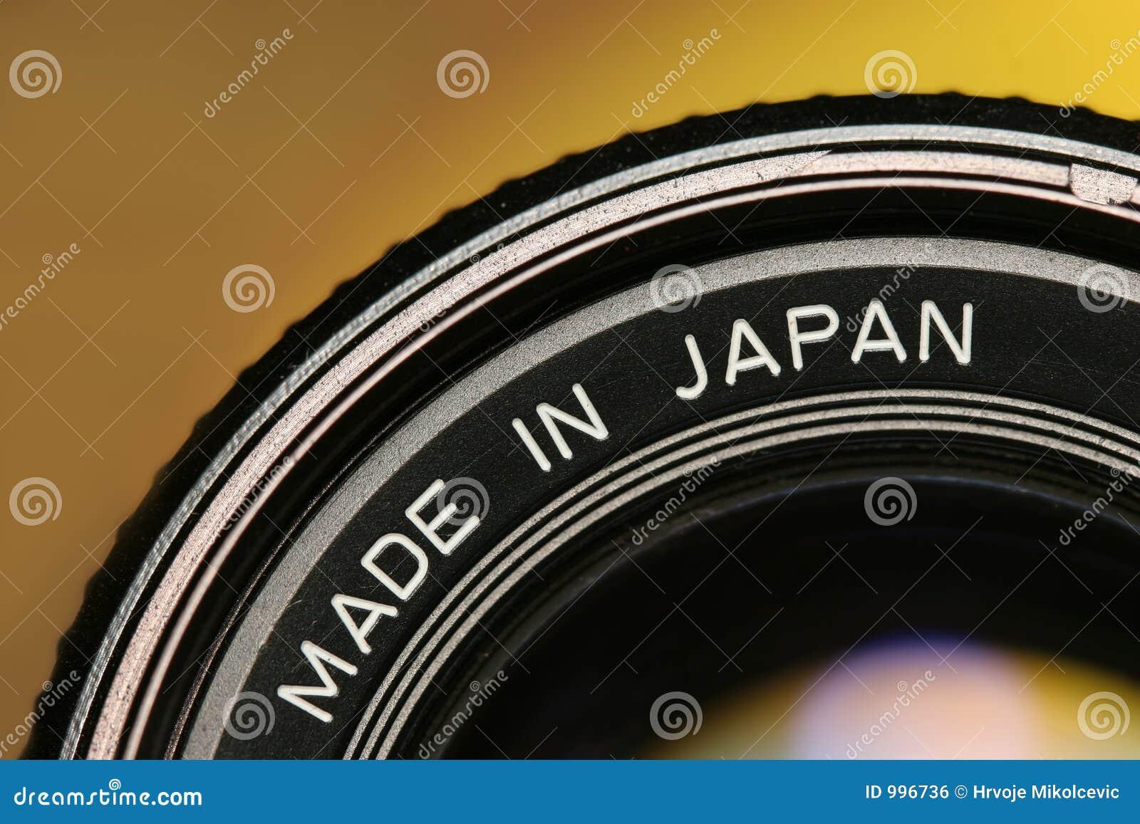 Gjord japan lins