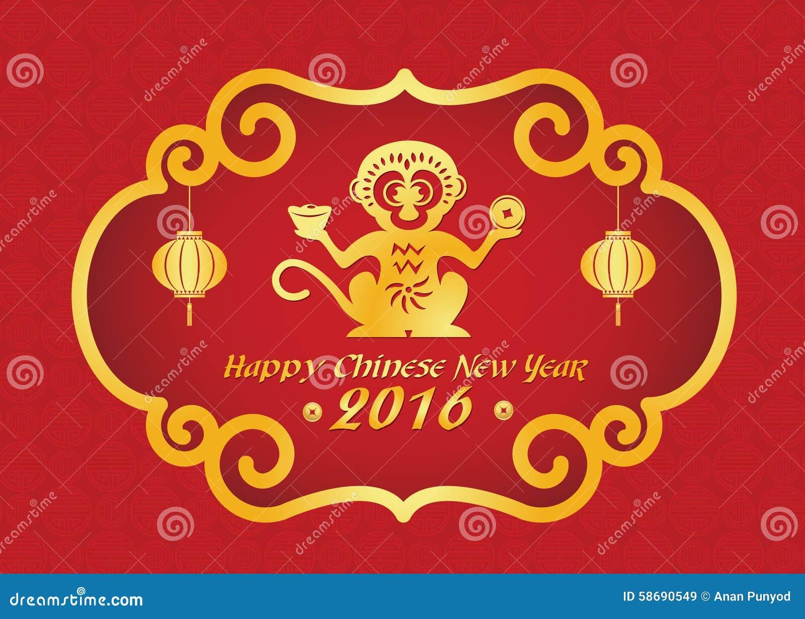 Glückliche chinesische Karte des neuen Jahres 2016 ist Laternen, der Goldaffe, der Geld hält