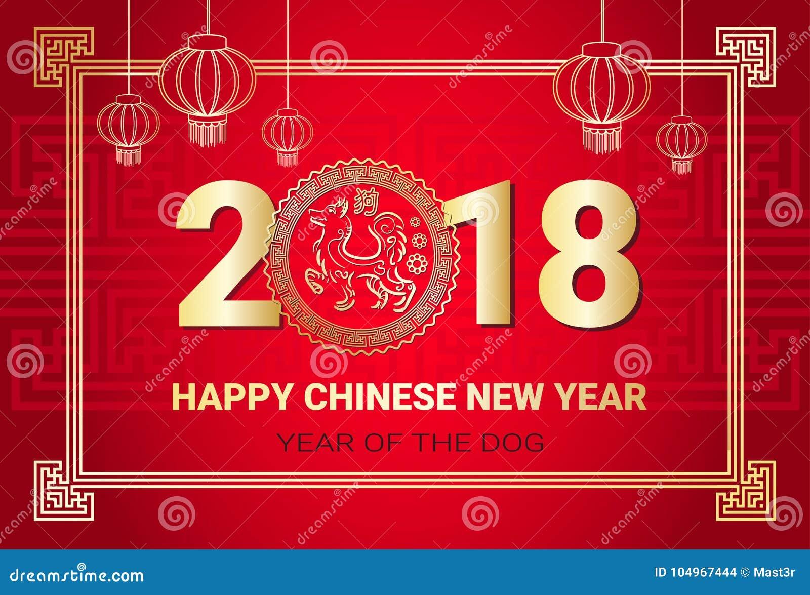 Glückliche Des Chinesischen Neujahrsfests Mondhundesymbol-rote Und ...