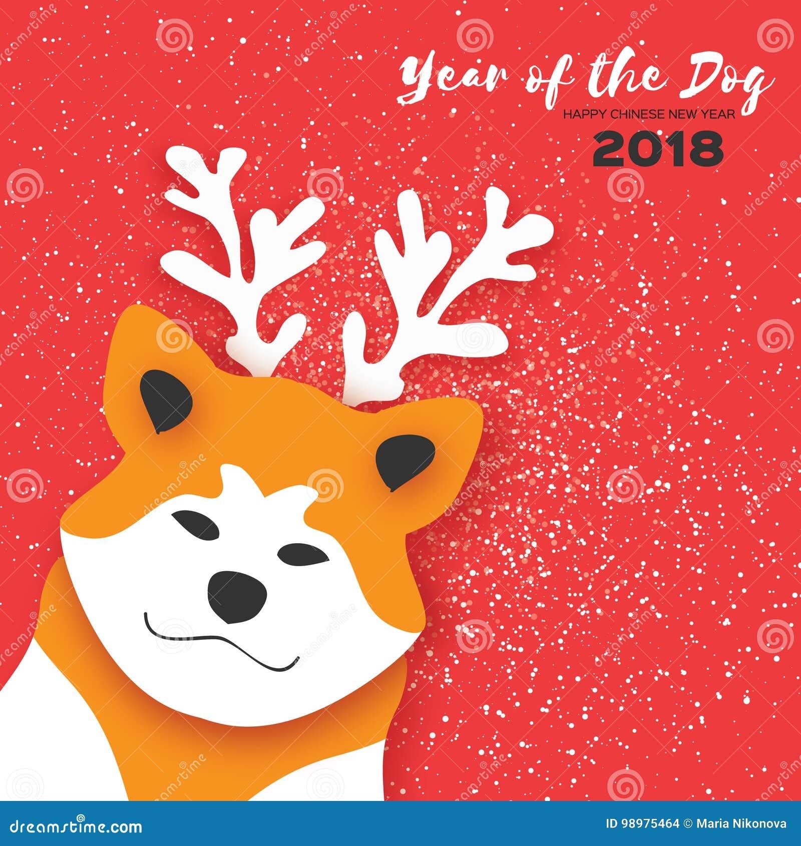 Glückliche Gruß-Karte Des Chinesischen Neujahrsfests 2018 ...