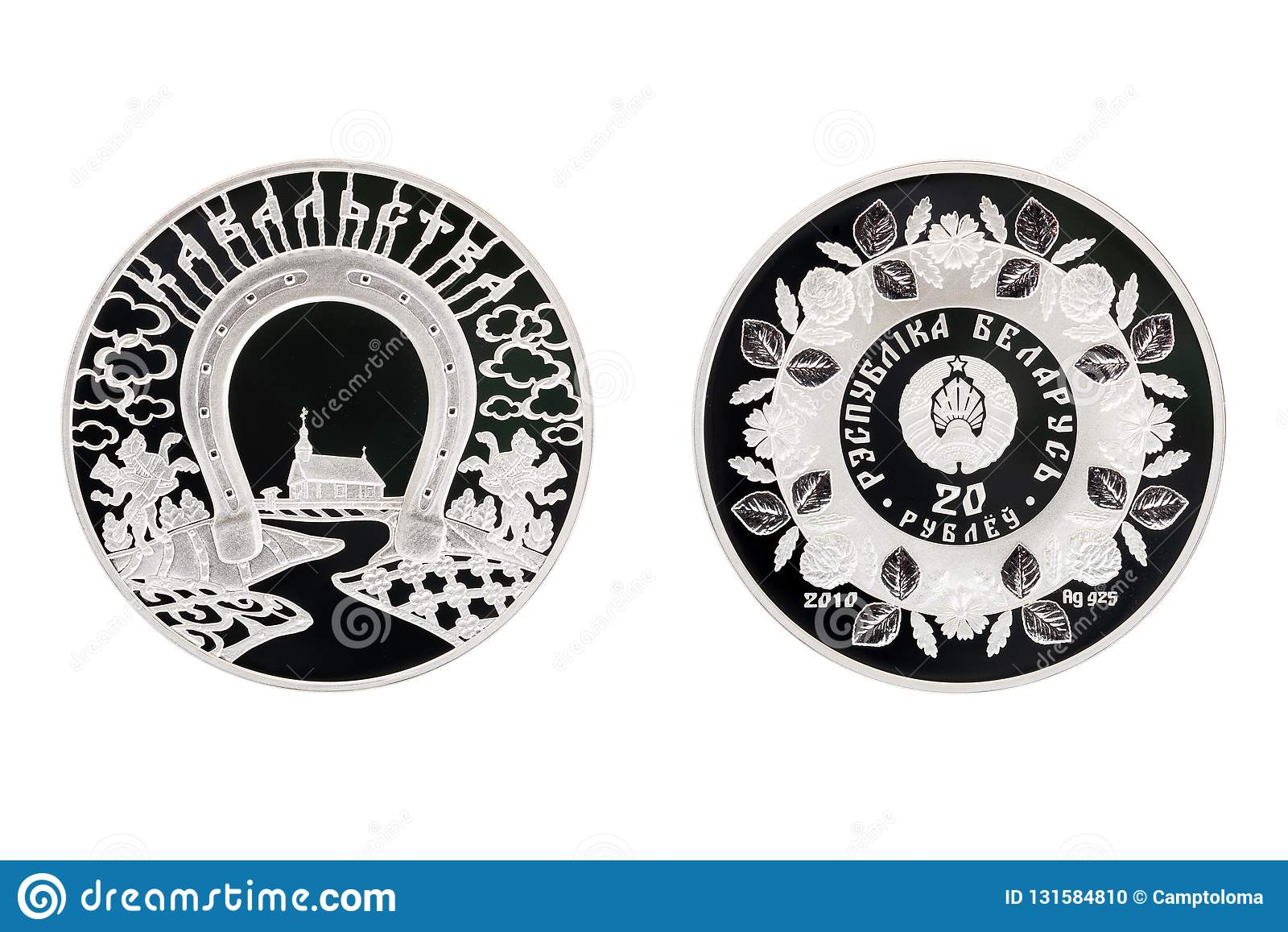 Glückliche Hufeisen-Silbermünze Weißrusslands