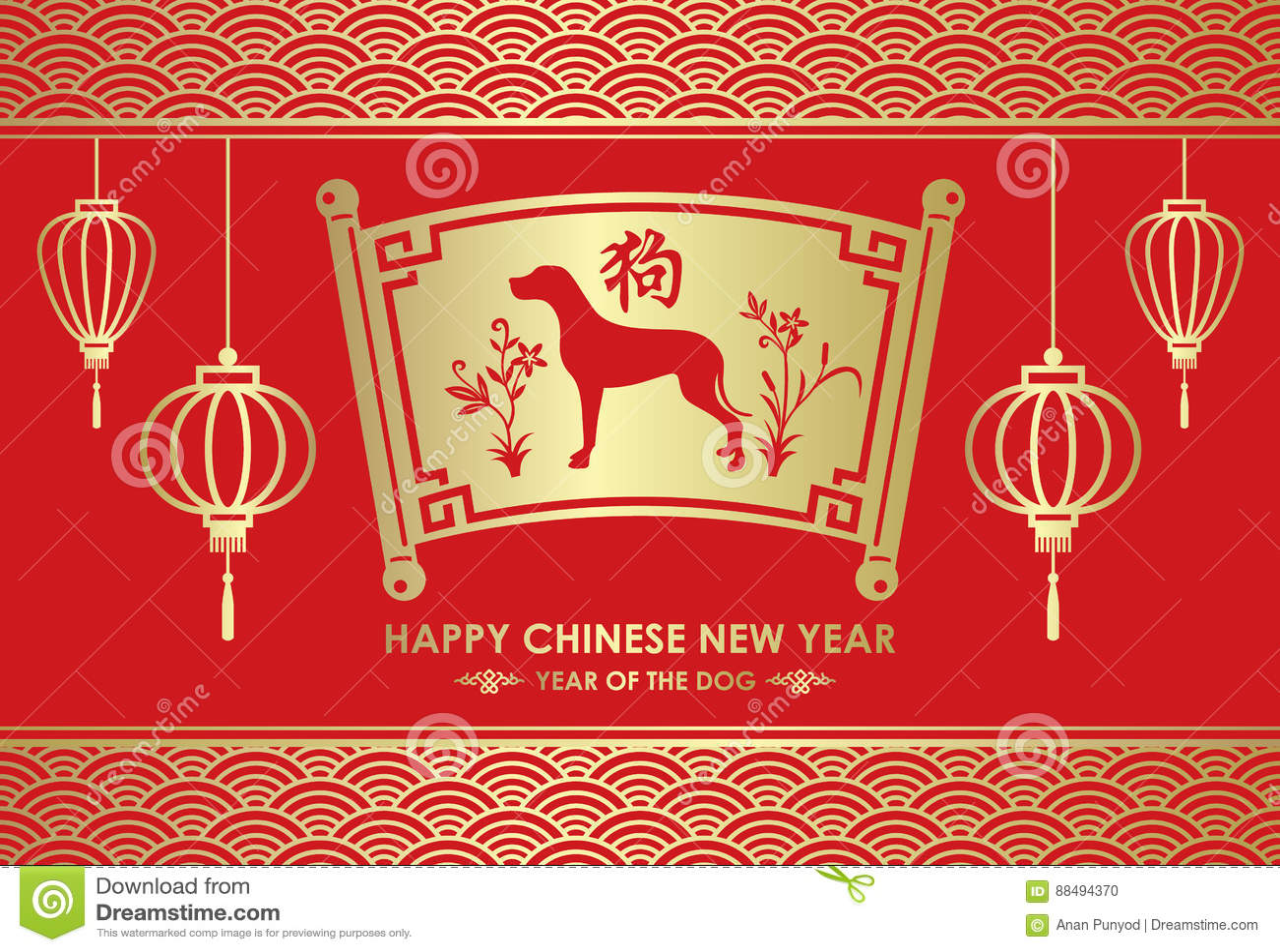 Glückliches Chinesisches Neues Jahr Ist Goldlaternen Und -hund ...