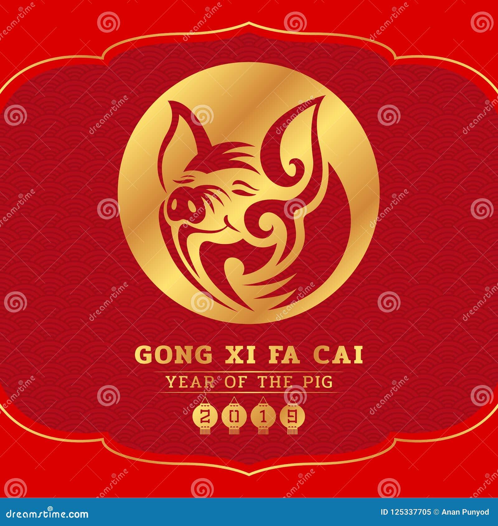 Glückliches Chinesisches Neues Jahr 2019 Mit Schweintierkreis Im ...