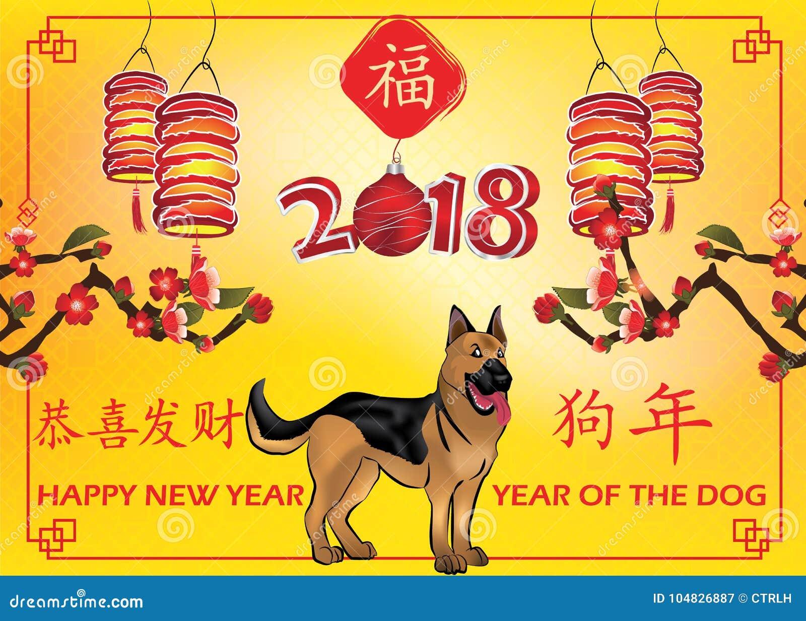 Glückliches Chinesisches Neujahrsfest Der Hunde-Grußkarte 2018 Mit ...