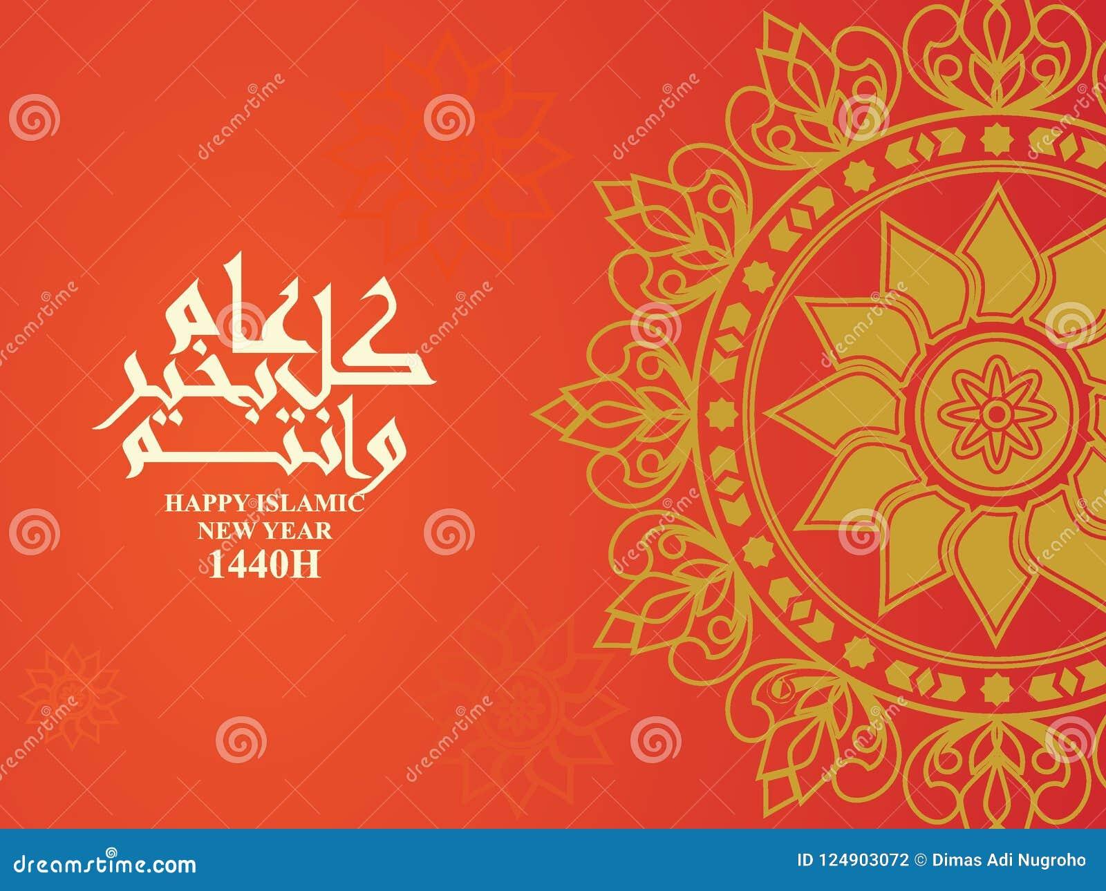 Glückliches Islamisches Neues Jahr 1440 Hijri/hijra Vektor Abbildung ...