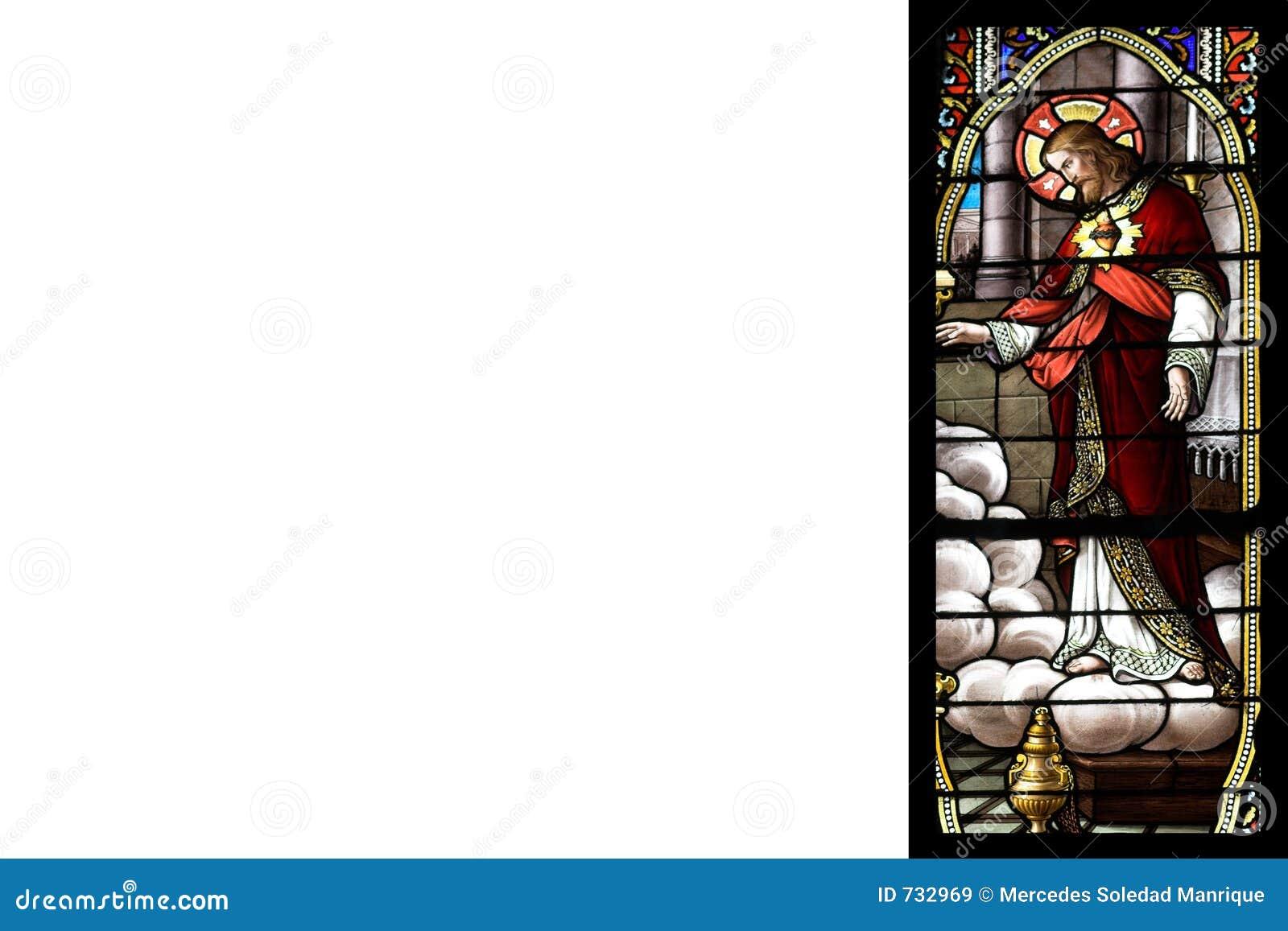 Glace souillée avec Jésus et l espace blanc