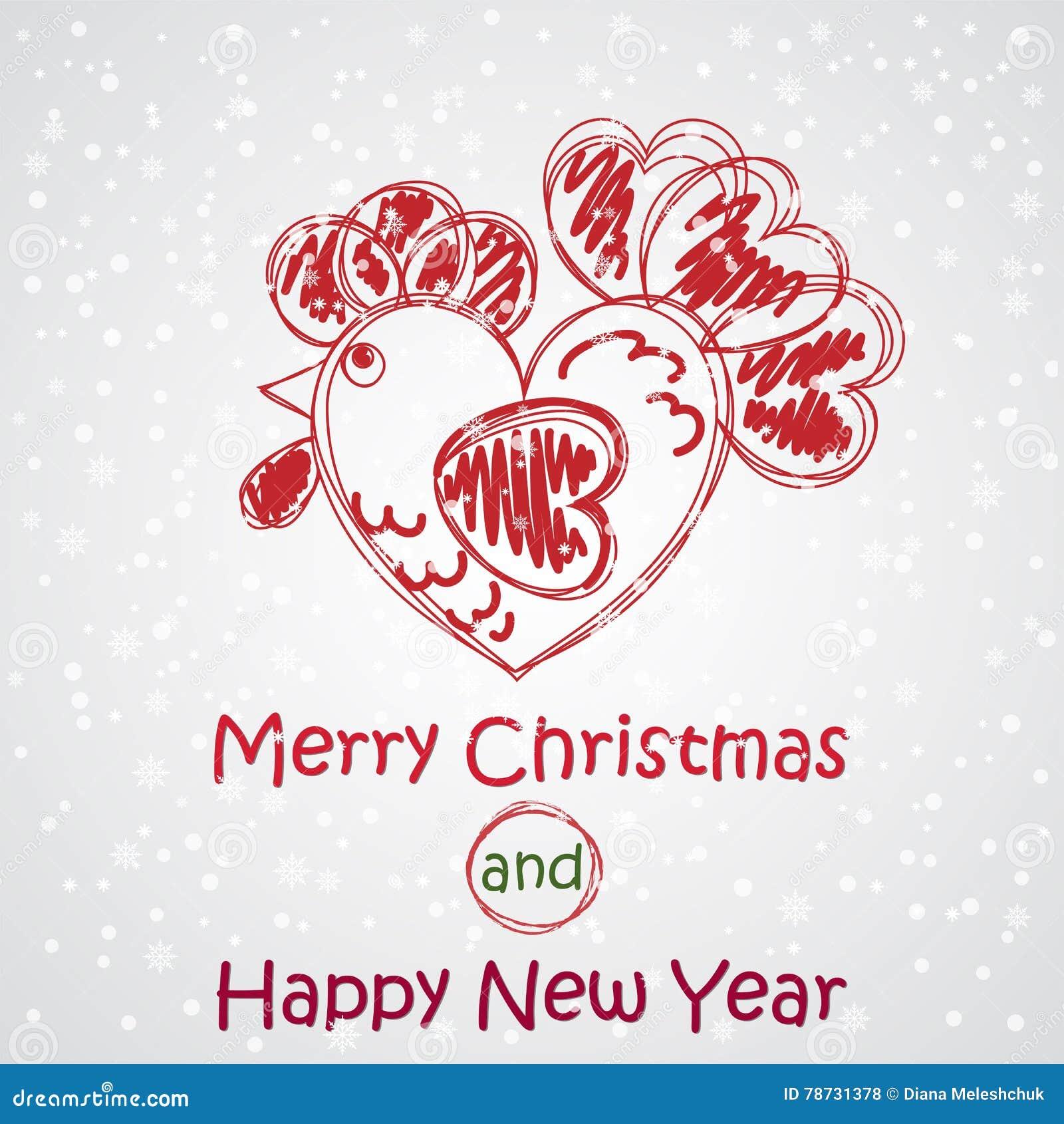 Glad jul och lyckligt nytt år Vektortuppbild Hälsningkortdesign
