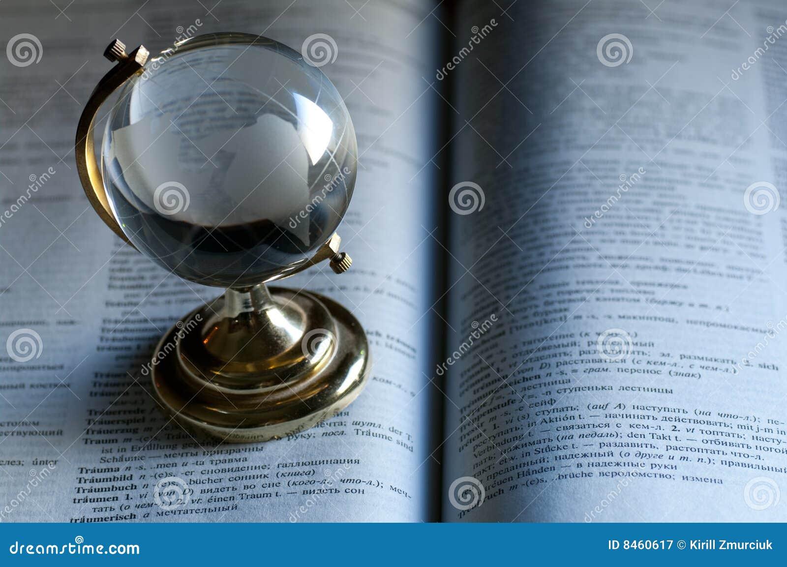 Glass jordklot