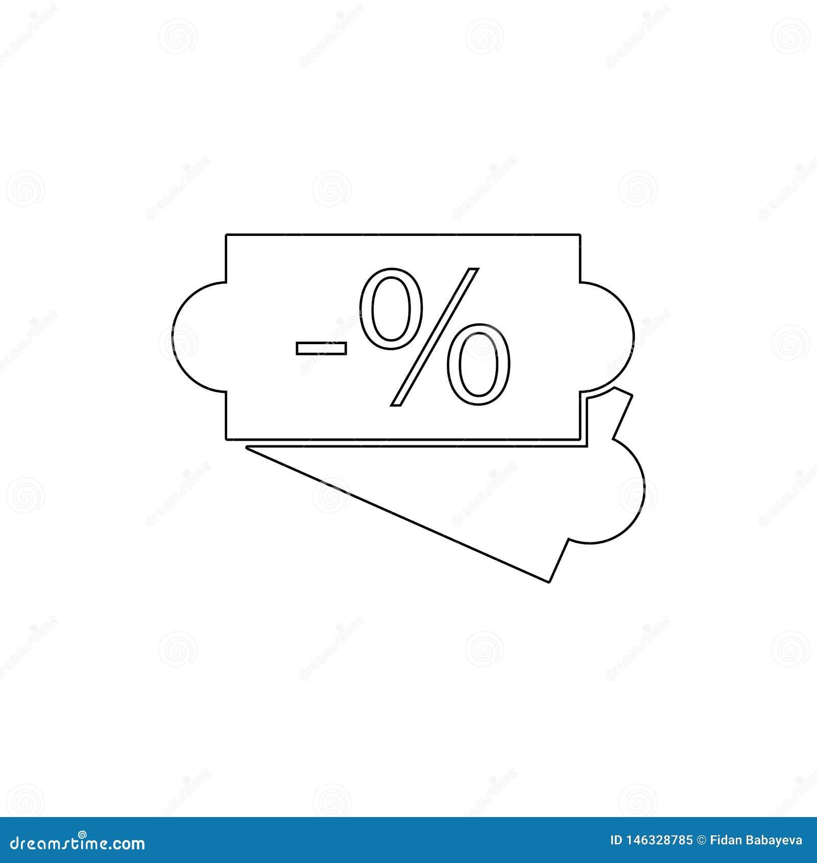 Gli autoadesivi di vendita di offerta di sconto etichettano l icona del profilo I segni ed i simboli possono essere usati per il
