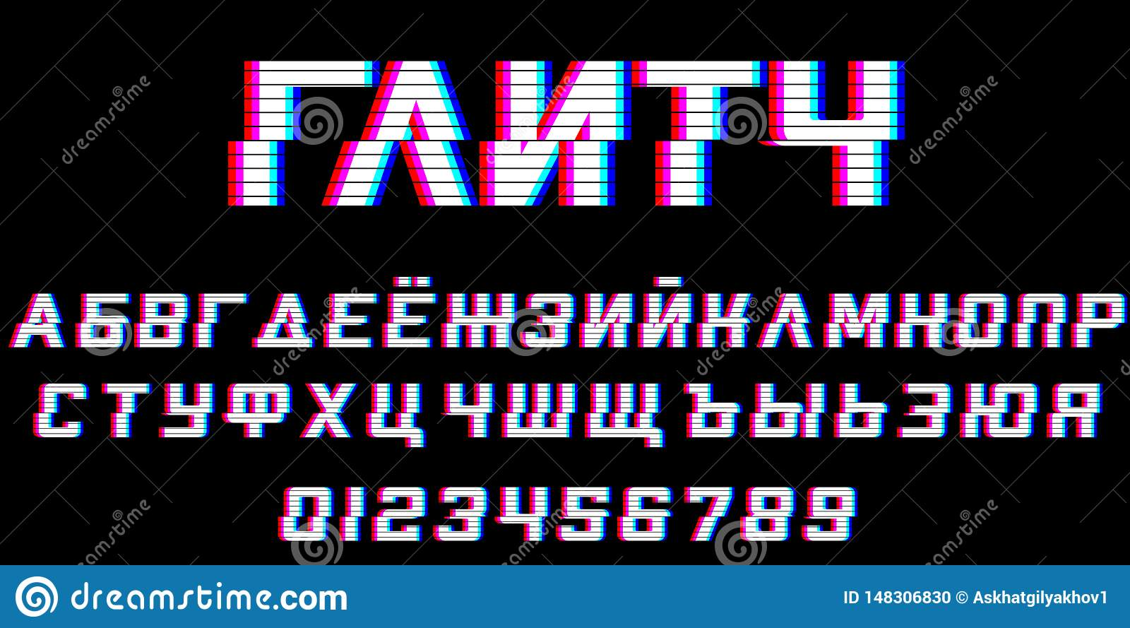 Glitch russian alphabet, Letters and numbers with distortion effect
