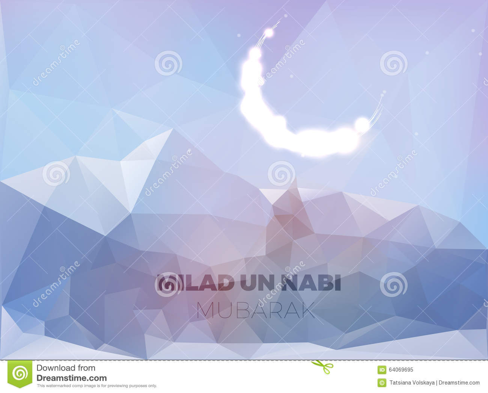 Glitter Islamic Moon On The Mountains Luxury Design Stock Vector