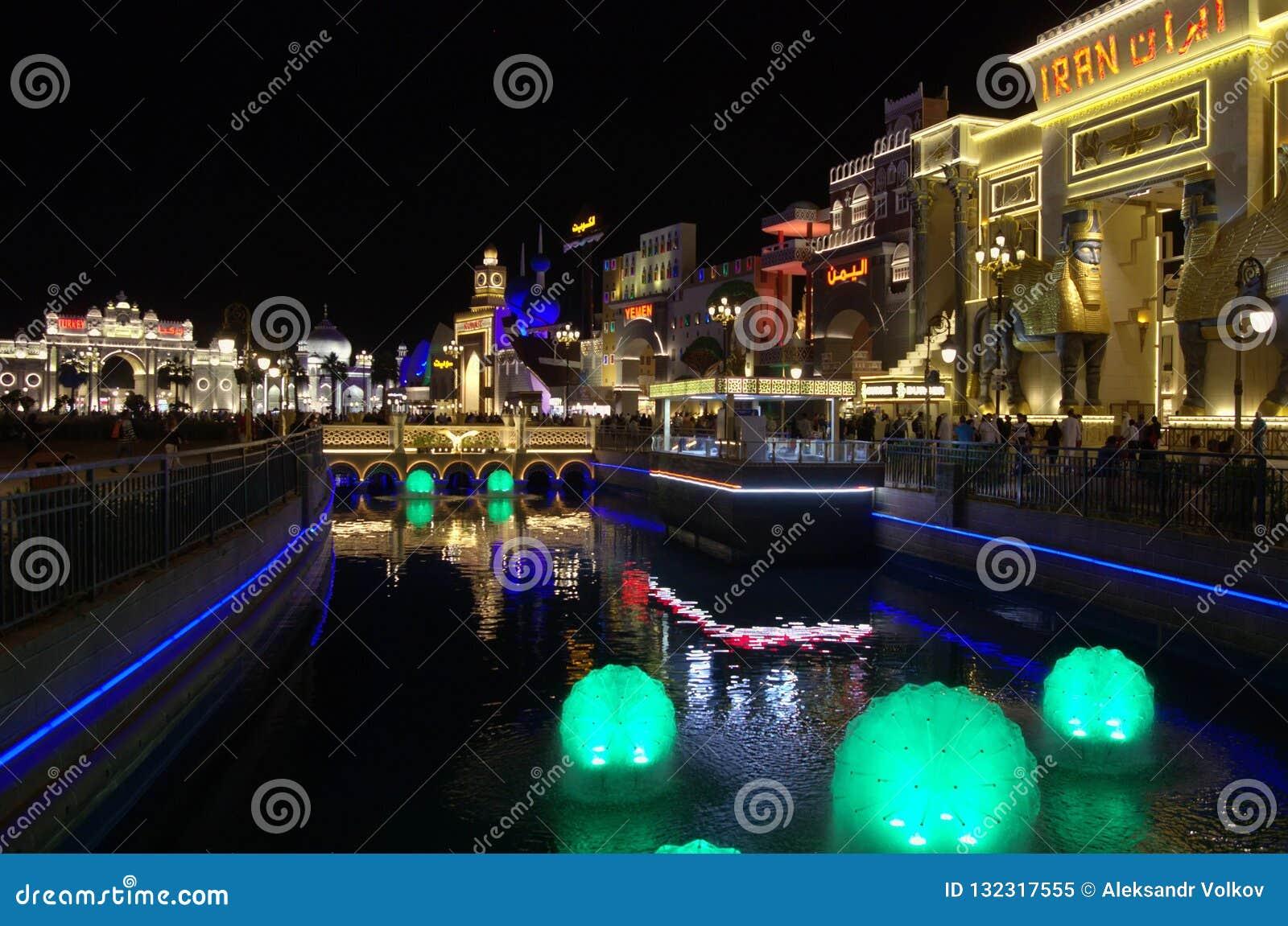 Global Village entertainment park Iran, Yemen and Turkey pavili