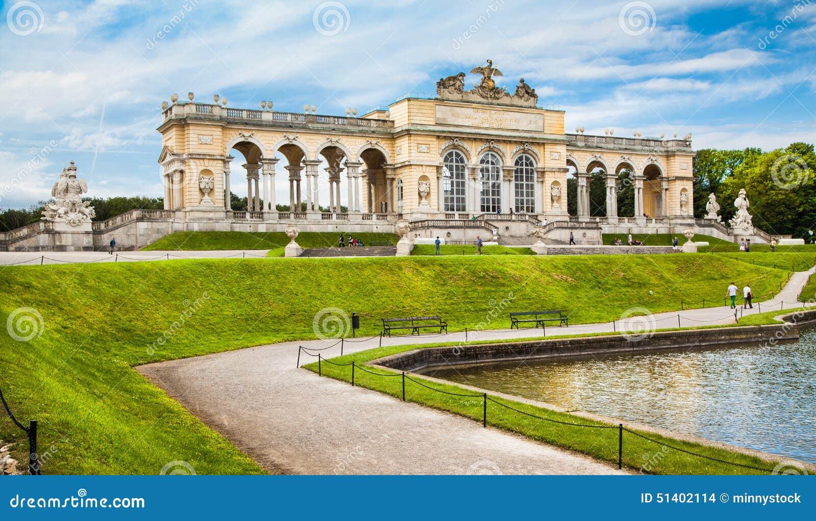 Gloriette al palazzo di Schonbrunn ed ai giardini, Vienna, Austria