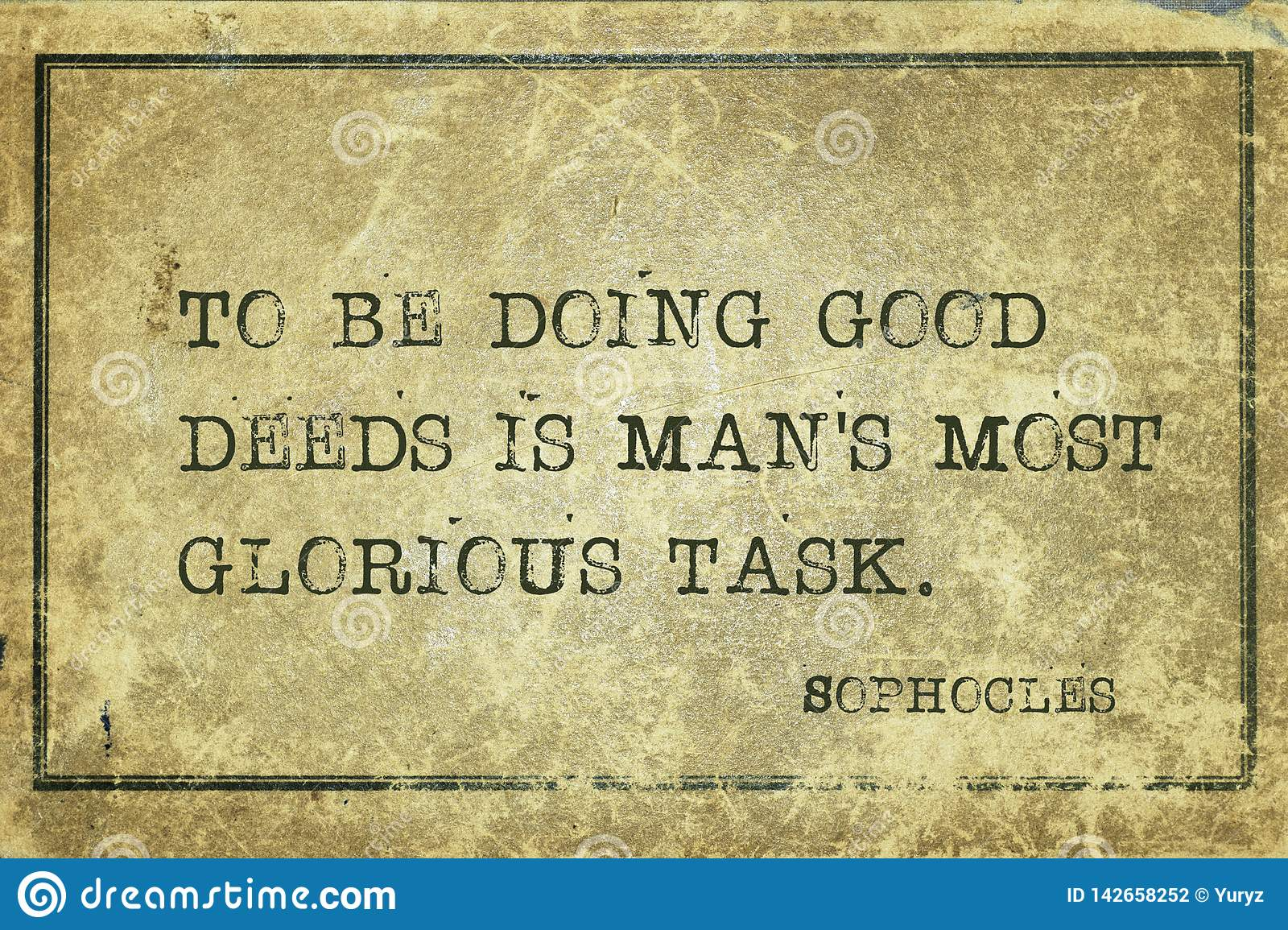 Glorious task Sophocles