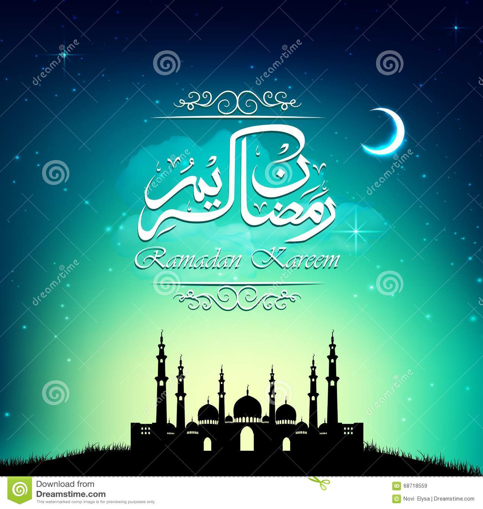 Mosque background for ramadan kareem stock photography image - Background Glowing Illustration Kareem Mosque Ramadan