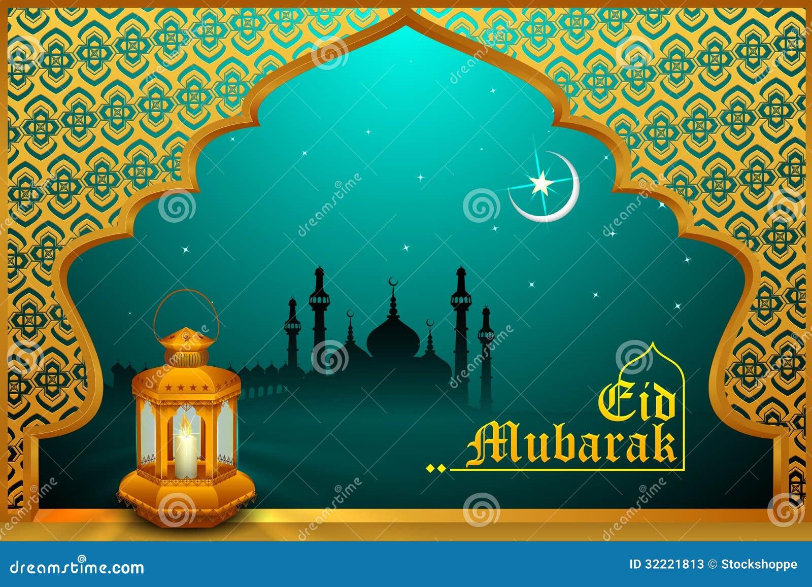 Glowing Lamp On Eid Mubarak Background Stock Photos