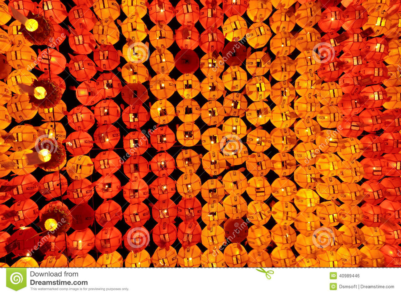 Glowing yellow and red lanterns