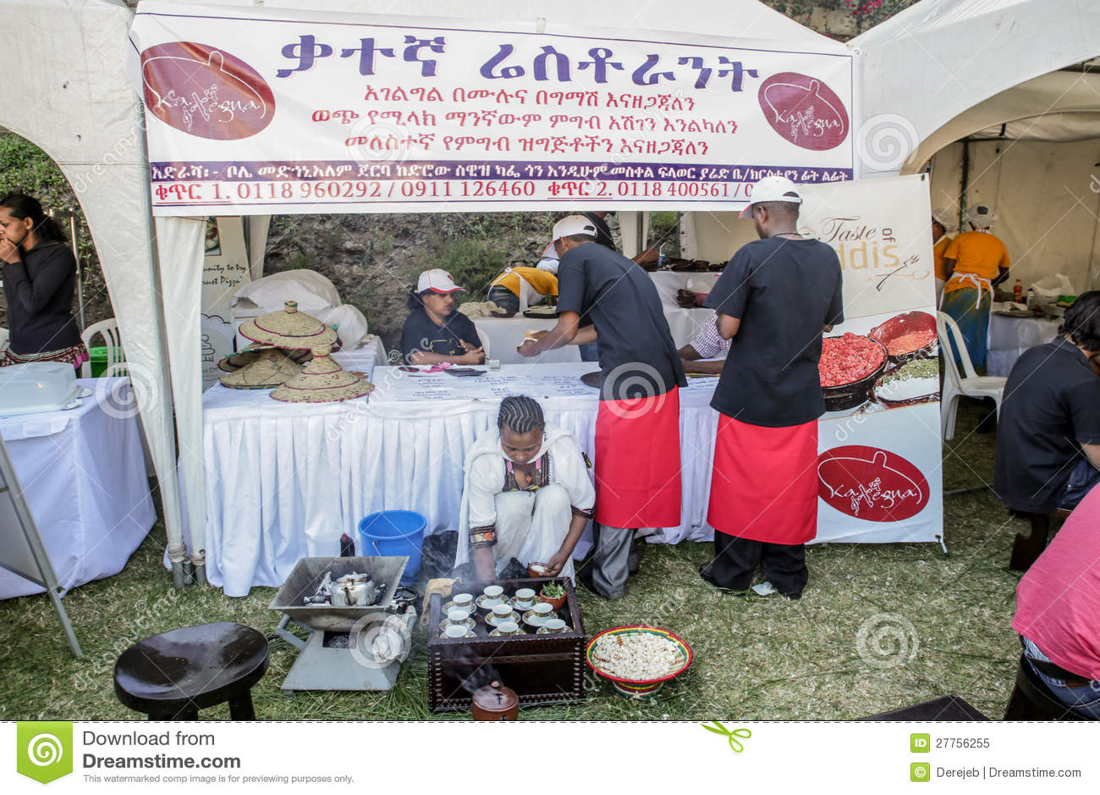 Goût 2012 de festival de nourriture d Addis