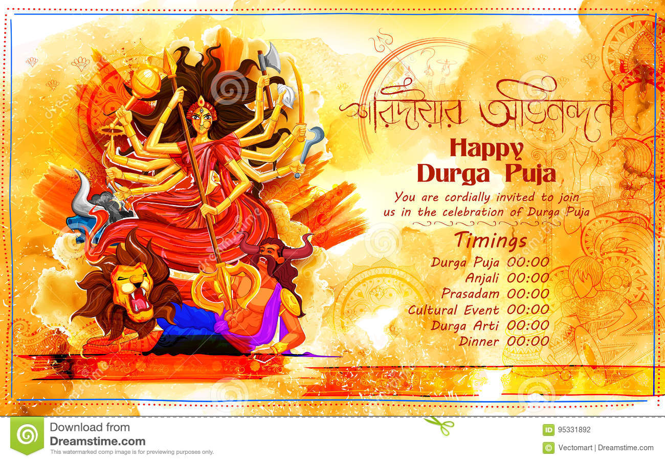 Goddess durga in subho bijoya happy dussehra background with bengali illustration of goddess durga in subho bijoya happy dussehra background with bengali text sharodiya abhinandan meaning autumn greetings m4hsunfo