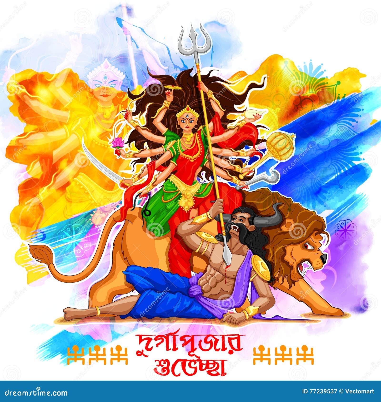 Goddess Durga In Subho Bijoya Happy Dussehra Background Stock Vector