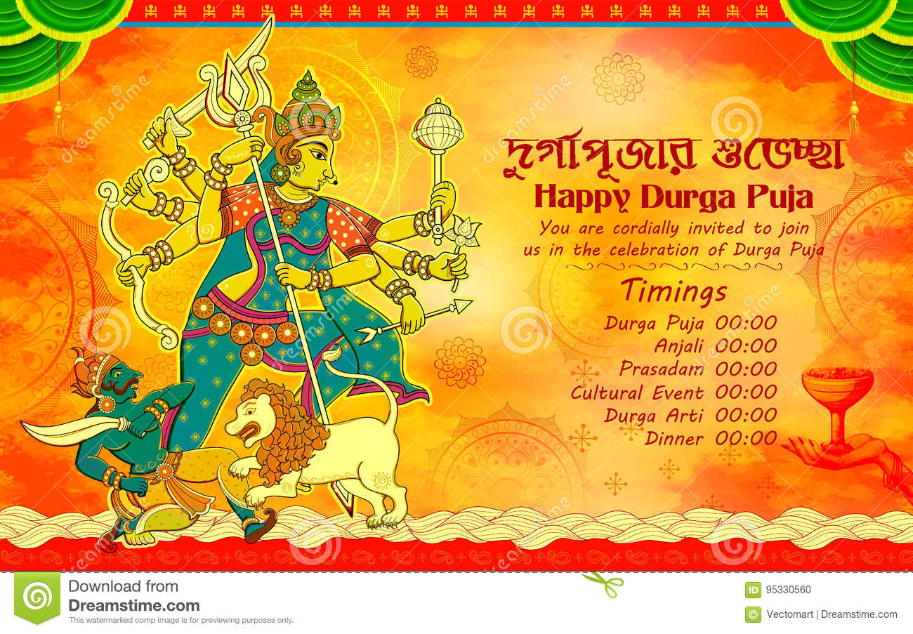 Subho bijoya happy dussehra background with bangali text meaning goddess durga in subho bijoya happy dussehra background stock photo kristyandbryce Image collections