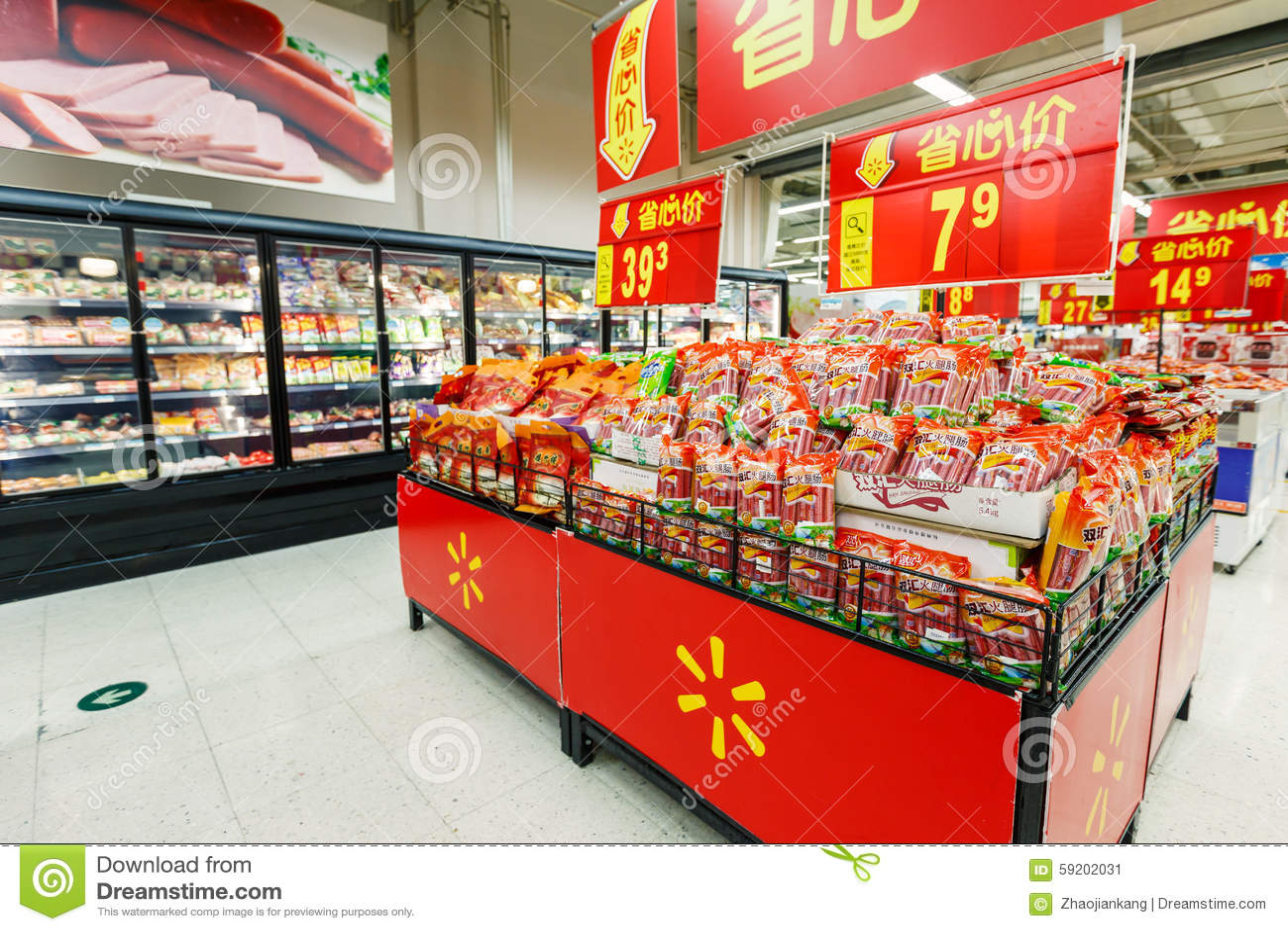Gods för detaljhandel för Kina hangzhou wal-marknad supermarket