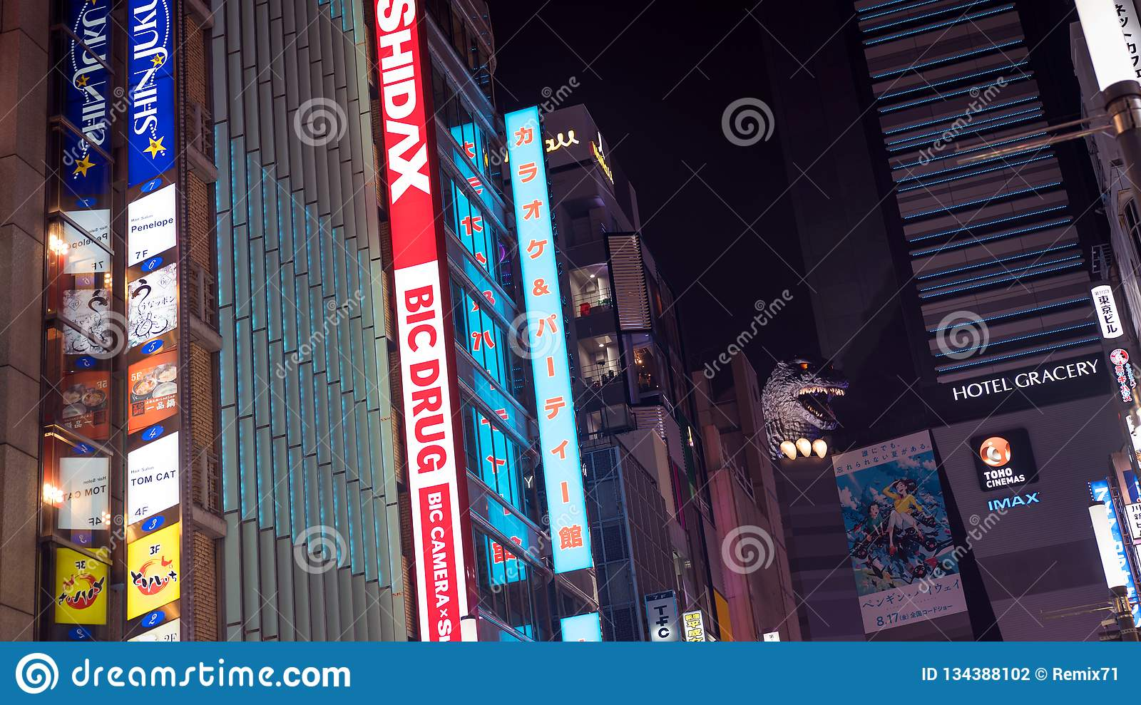 Godzilla junction is a famous place in Shinjuku Tokyo with entertainment, bar and restaurant zone, Tokyo, Japan