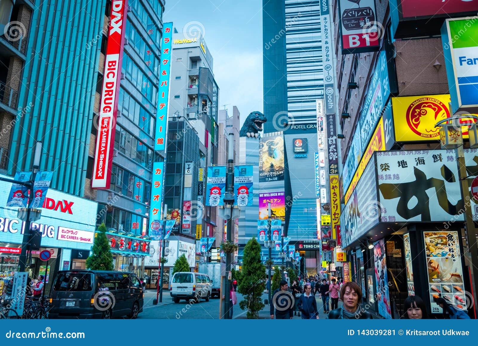 Godzilla at street in Kabukicho district, Shinjuku, Japan.