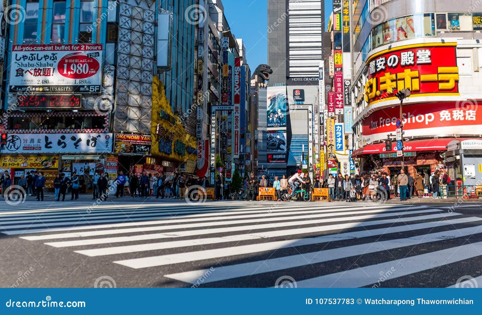 Godzilla road Famous place in Shinjuku Tokyo , Japan
