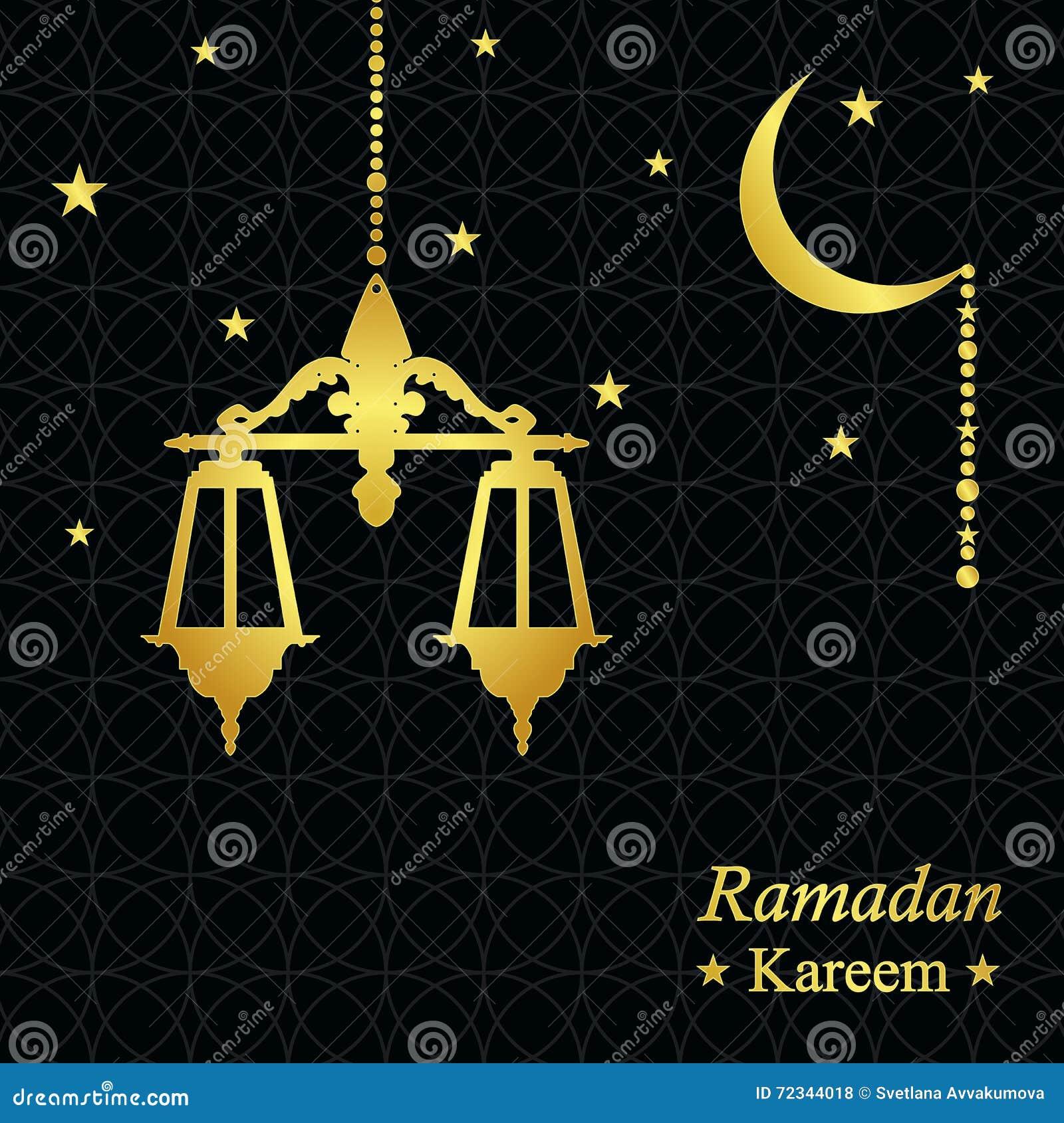 Gold And Black Greeting Card Ramadan Kareem Stock Vector