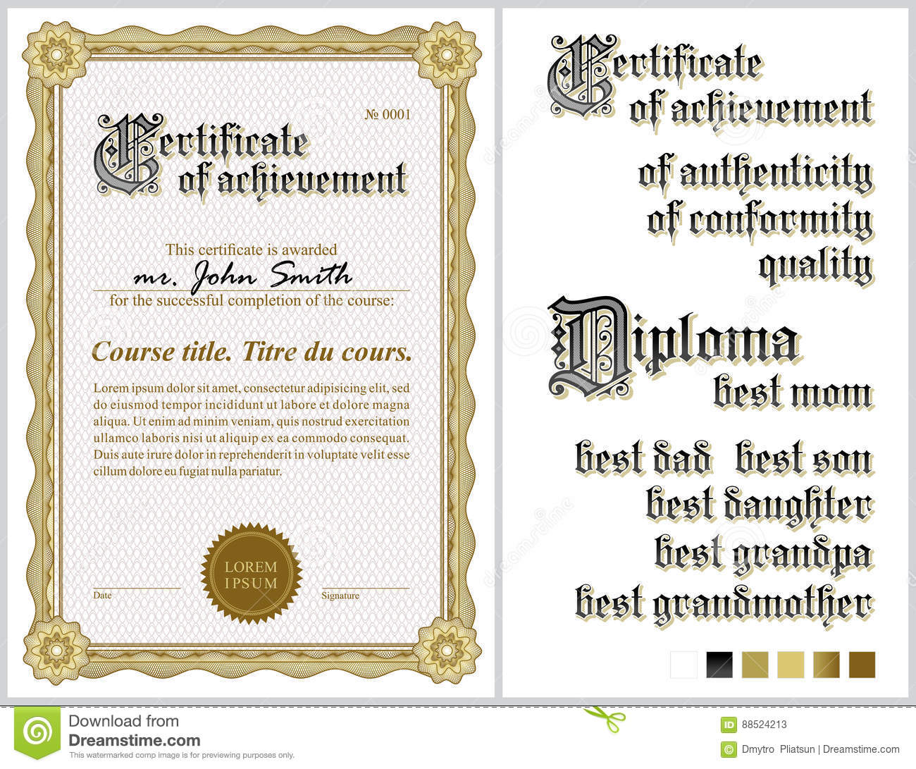 Gold Certificate Template Guilloche Vertical Stock Vector