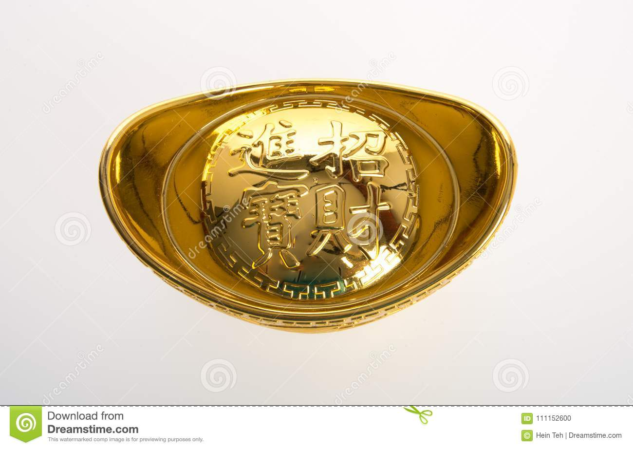 Gold Or Chinese Gold Ingot Mean Symbols Of Wealth And