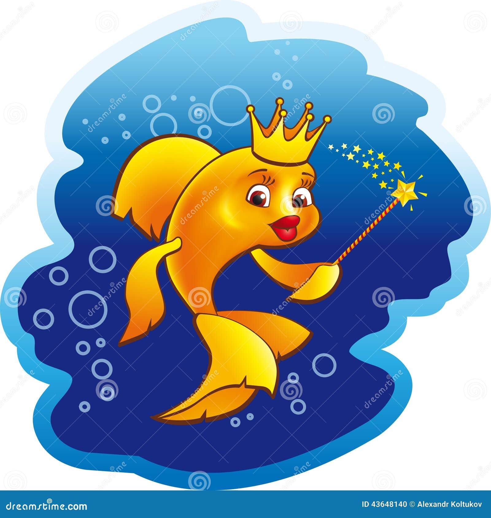 golden fish princess vector animation illustration stock aquarium clip art black & white aquarium clip art free images