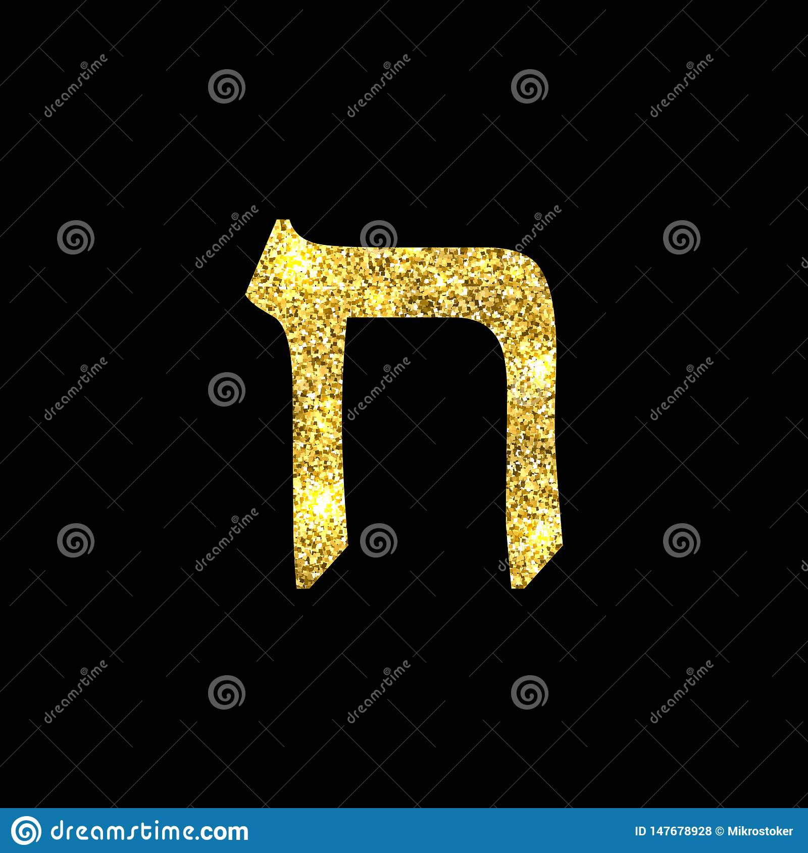 Gold Hebrew Letter - Heth The Hebrew Alphabet  Golden Stock