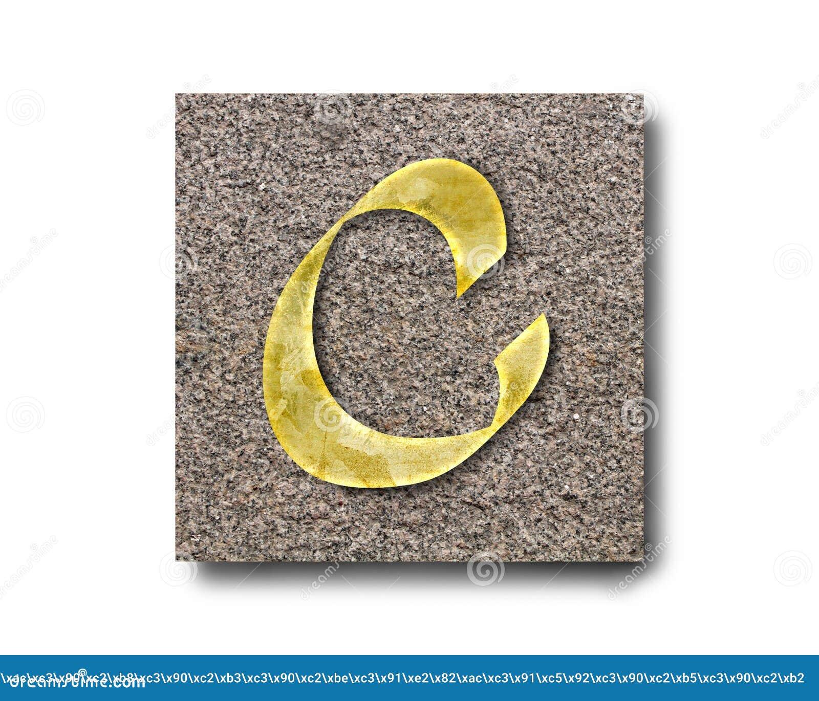 Gold Letter C Stock Photo  Image Of Alphabet  Elegance