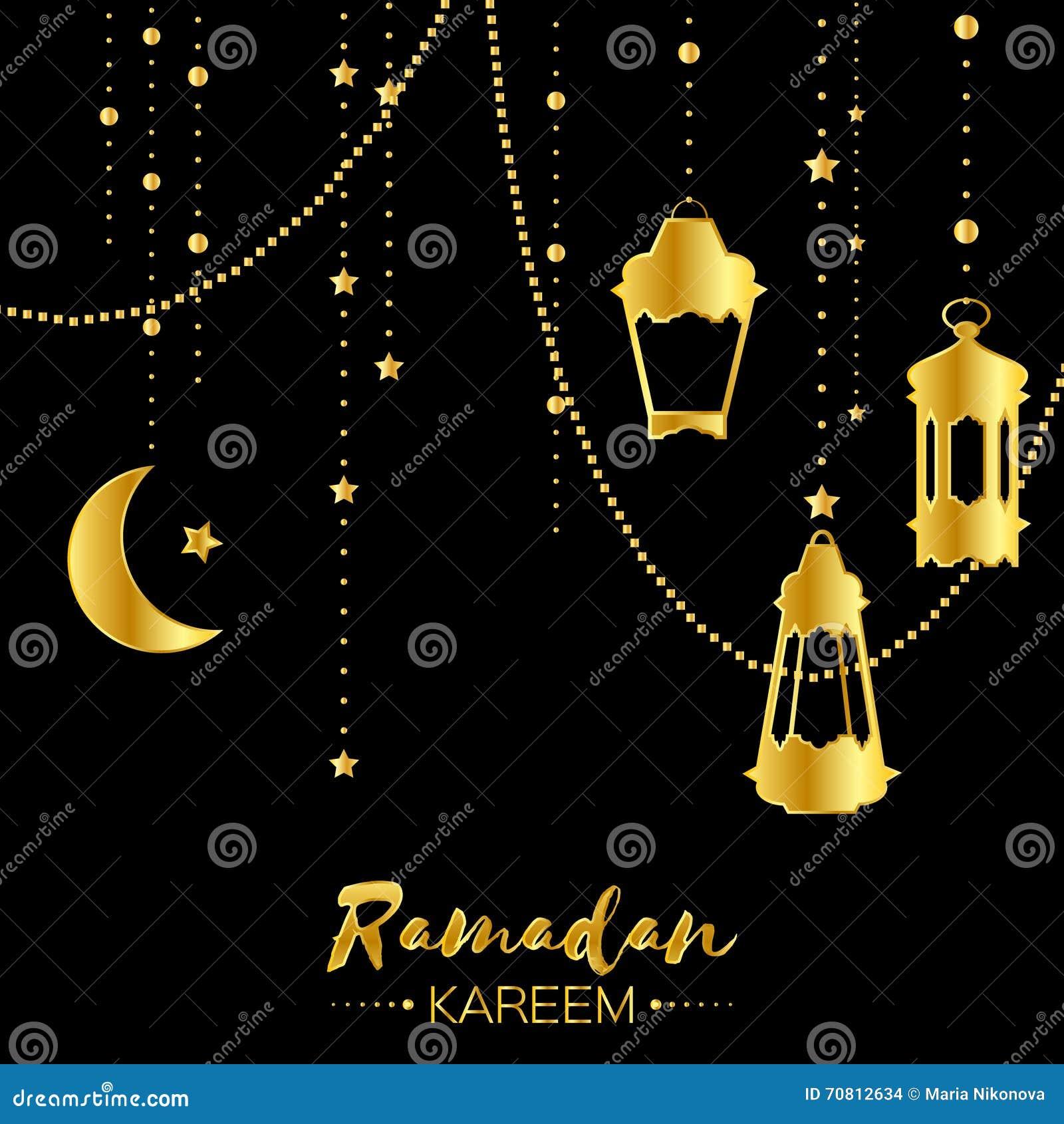 Gold Ramadan Kareem Celebration Greeting Card Stock Vector