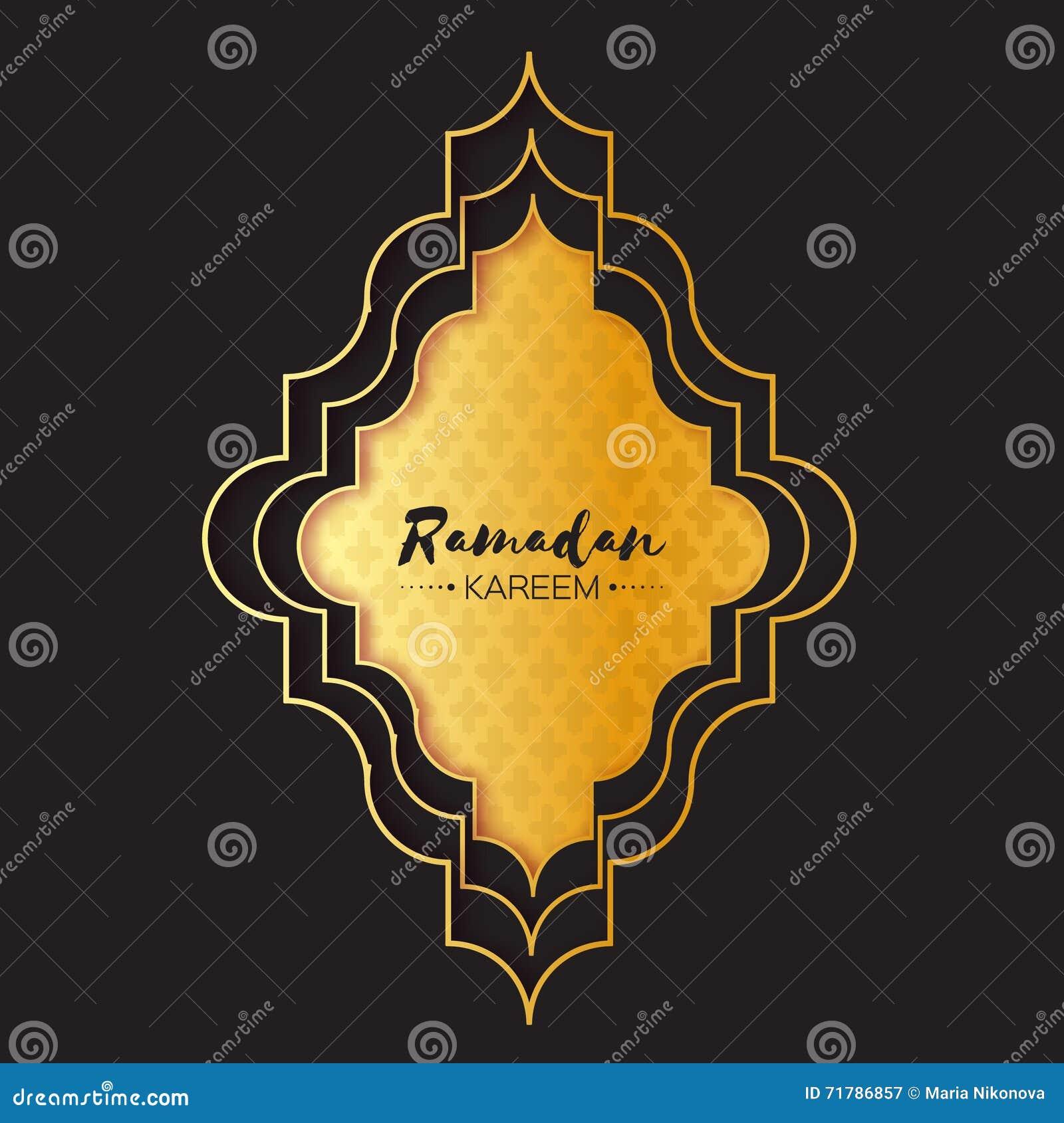 Gold Ramadan Kareem Greeting Card With Geometric Graphic Arabic