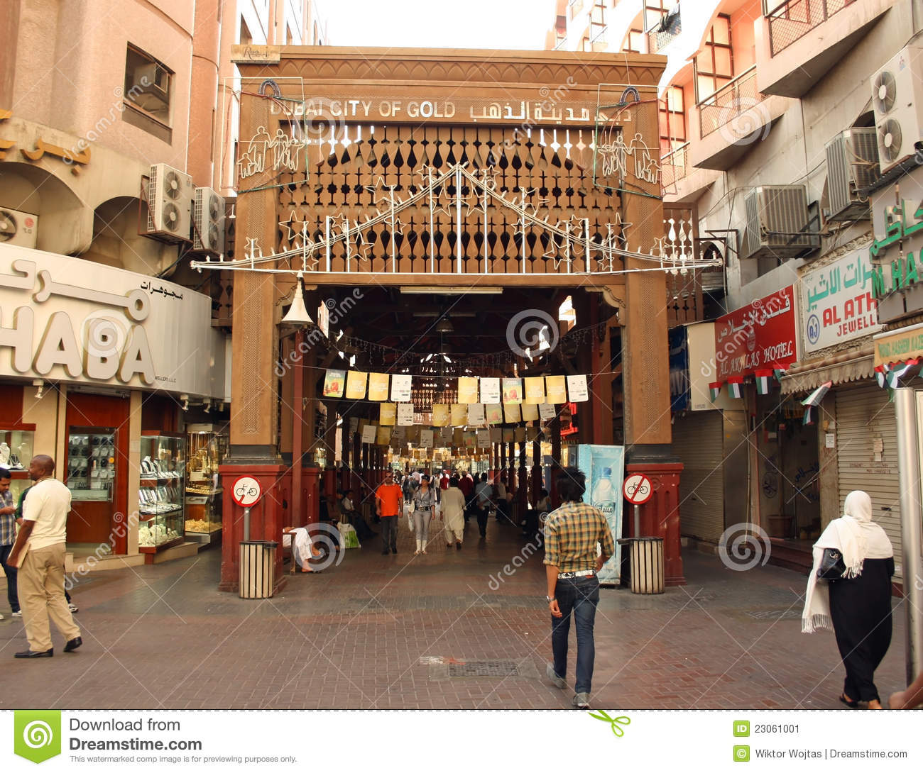Gold Souk (market) Entrence In Dubai Editorial Photo - Image of