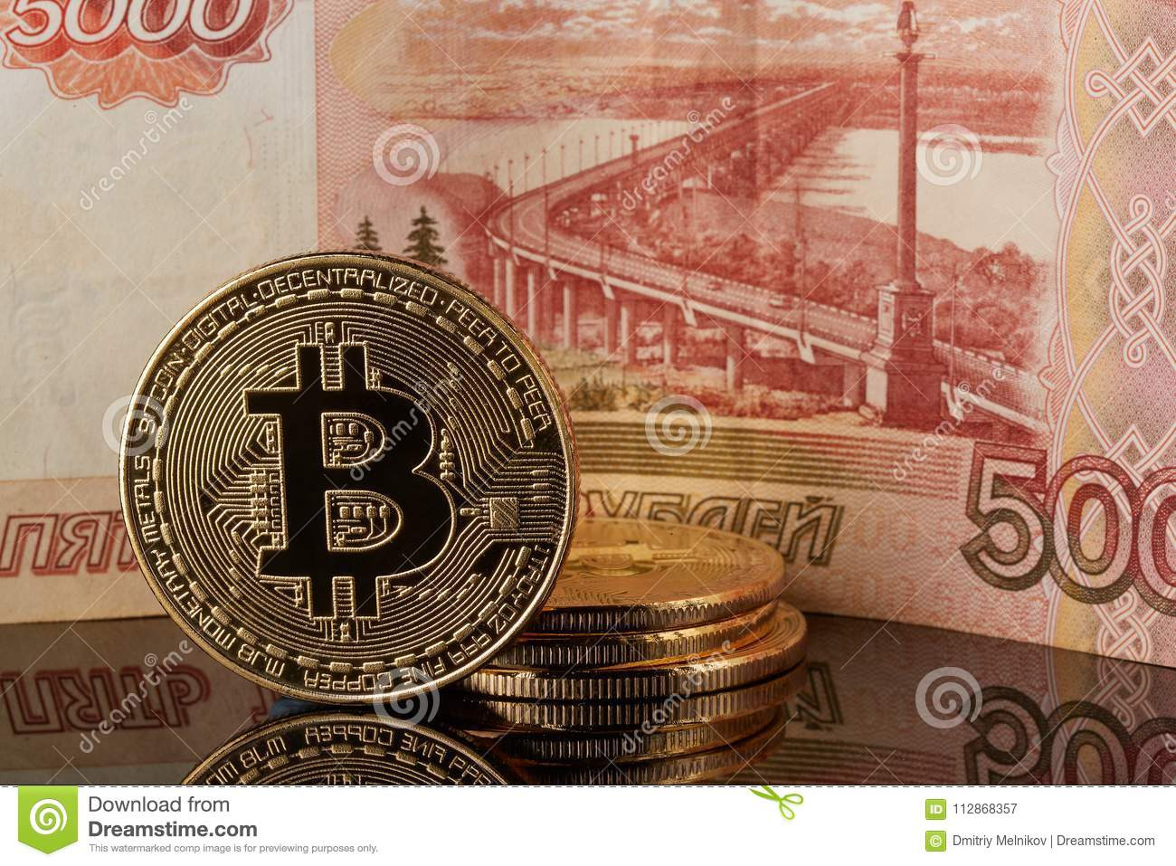 How to exchange Bitcoin for rubles 56