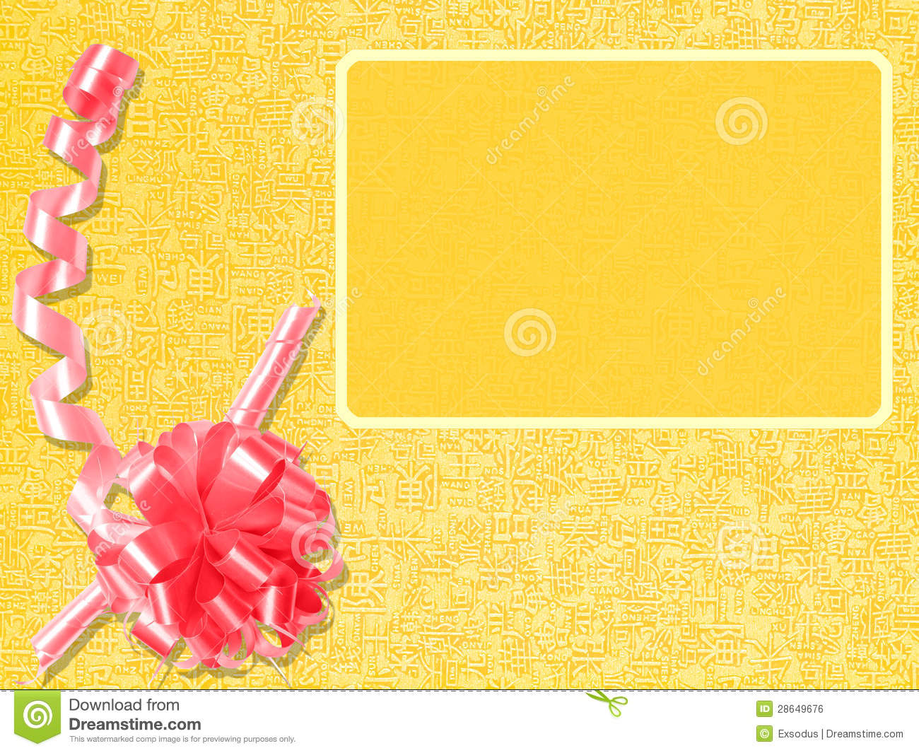 Golden Chinese New Year Greeting Card Royalty Free Stock