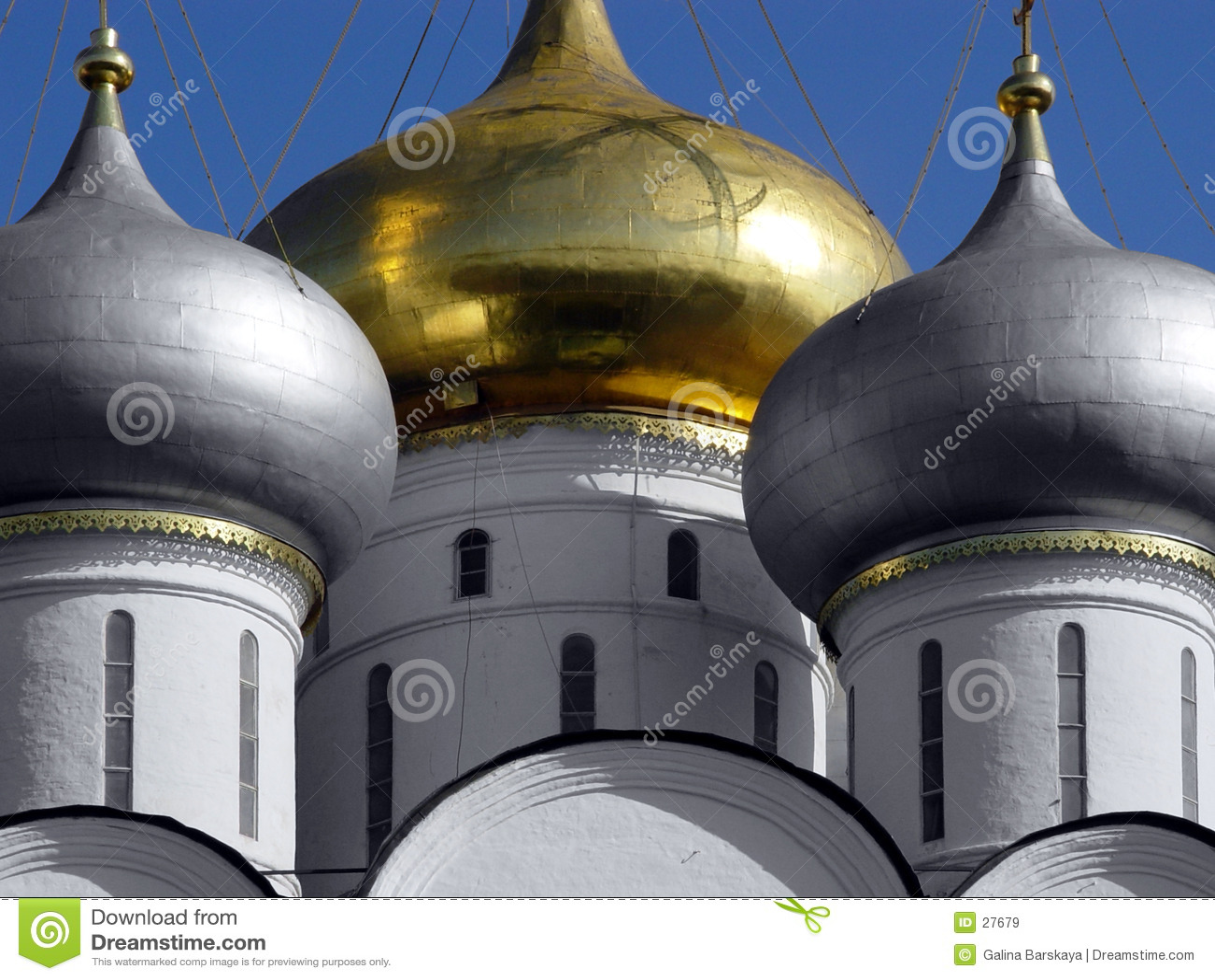 Golden dome (horizontal)