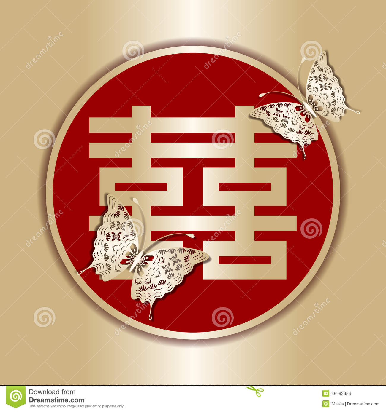 Golden double happiness chinese symbol of marriage stock vector golden double happiness chinese symbol of marriage biocorpaavc Images