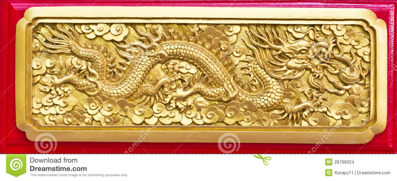 Golden Dragon(Chinese: Long) Wood Carving Stock Images - Image: 28766024