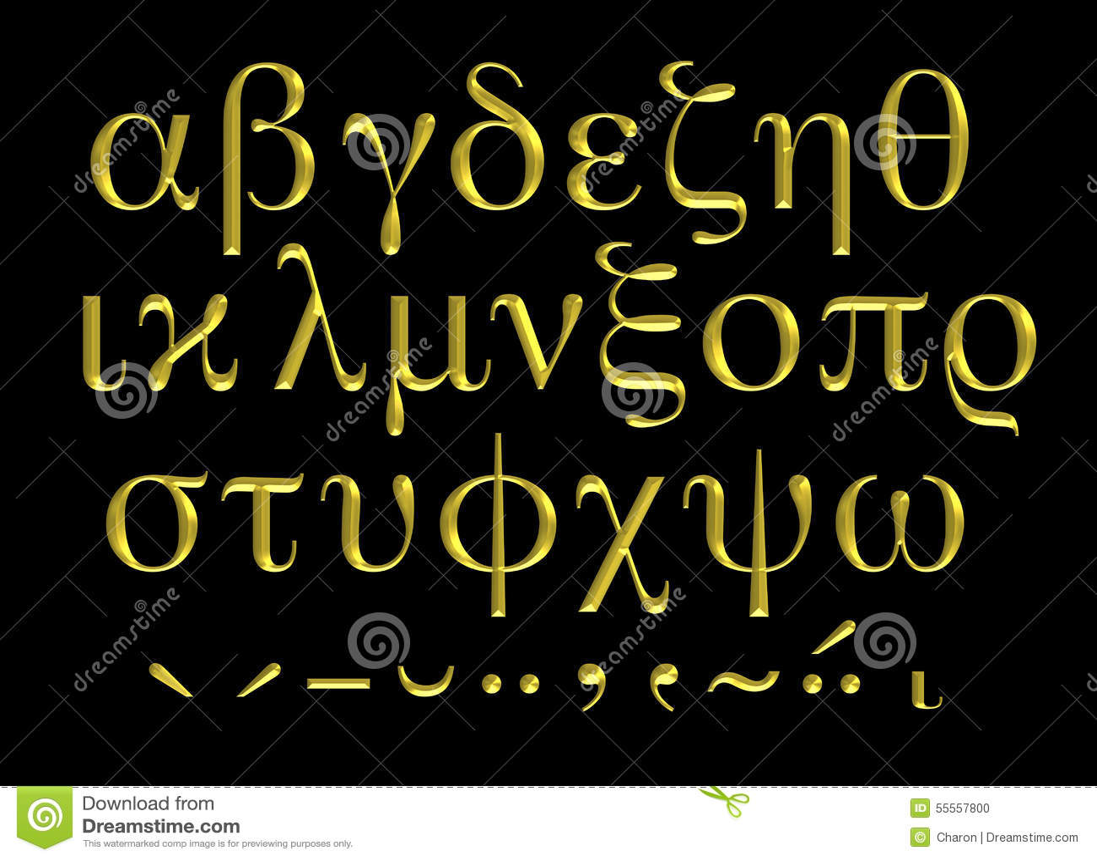 Metal Greek Letters